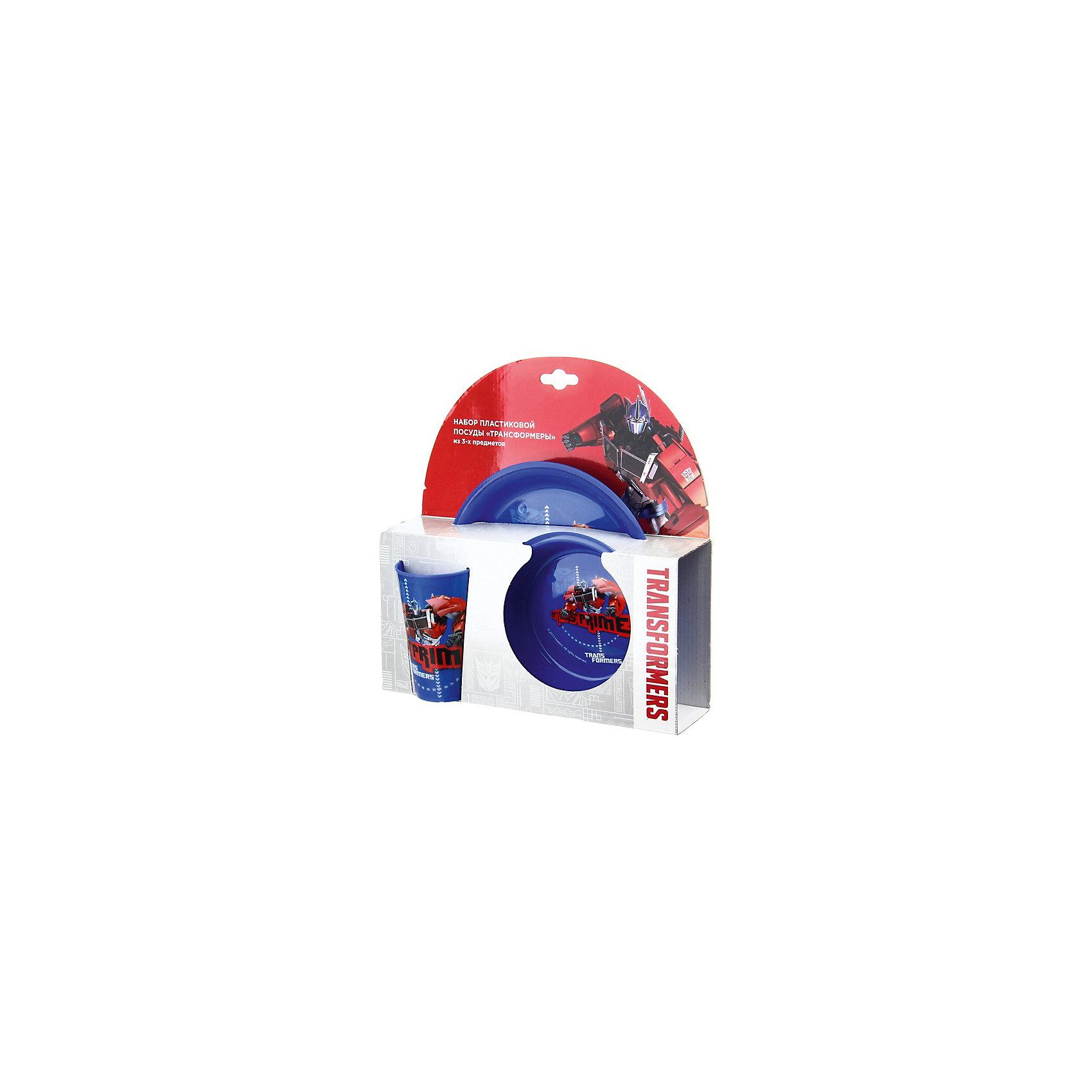 Синий набор посуды (3 предмета), ТрансформерыКрасочный набор детской посуды Трансформеры порадует Вашего ребенка и замечательно подойдет для повседневного использования. В комплект входят пиала, тарелки и стакан. Все предметы выполнены в яркой синей расцветке по мотивам популярных фантастических фильмов о роботах-трансформерах Transformers и украшены изображениями персонажей. Материал представляет собой качественный пищевой пластик, не вызывающий аллергии и безопасный для детского здоровья. Набор оформлен в нарядную подарочную упаковку.<br><br>Дополнительная информация:<br><br>- В комплекте: 1 пиала (14,8 см.), 1 тарелка (19,8 см.), 1 стакан (250 мл.).<br>- Материал: пластик.<br>- Размер упаковки: 27,2 х 9 х 27 см.<br>- Вес: 0,15 кг. <br><br>Синий набор посуды (3 предмета), Трансформеры, можно купить в нашем интернет-магазине.<br><br>Ширина мм: 272<br>Глубина мм: 90<br>Высота мм: 270<br>Вес г: 150<br>Возраст от месяцев: 36<br>Возраст до месяцев: 168<br>Пол: Мужской<br>Возраст: Детский<br>SKU: 4093872