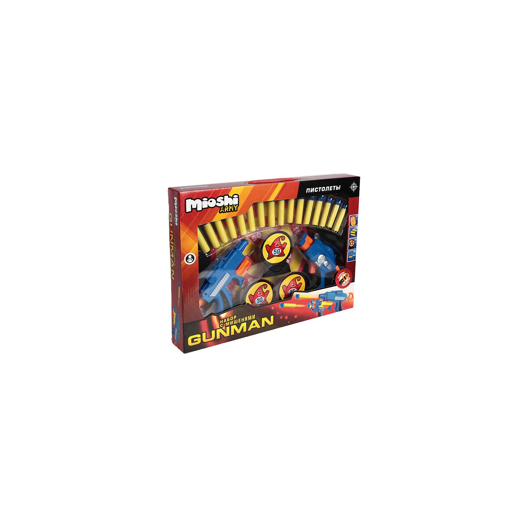 - Игровой набор Gunman, с аксессуарами, Mioshi  Army