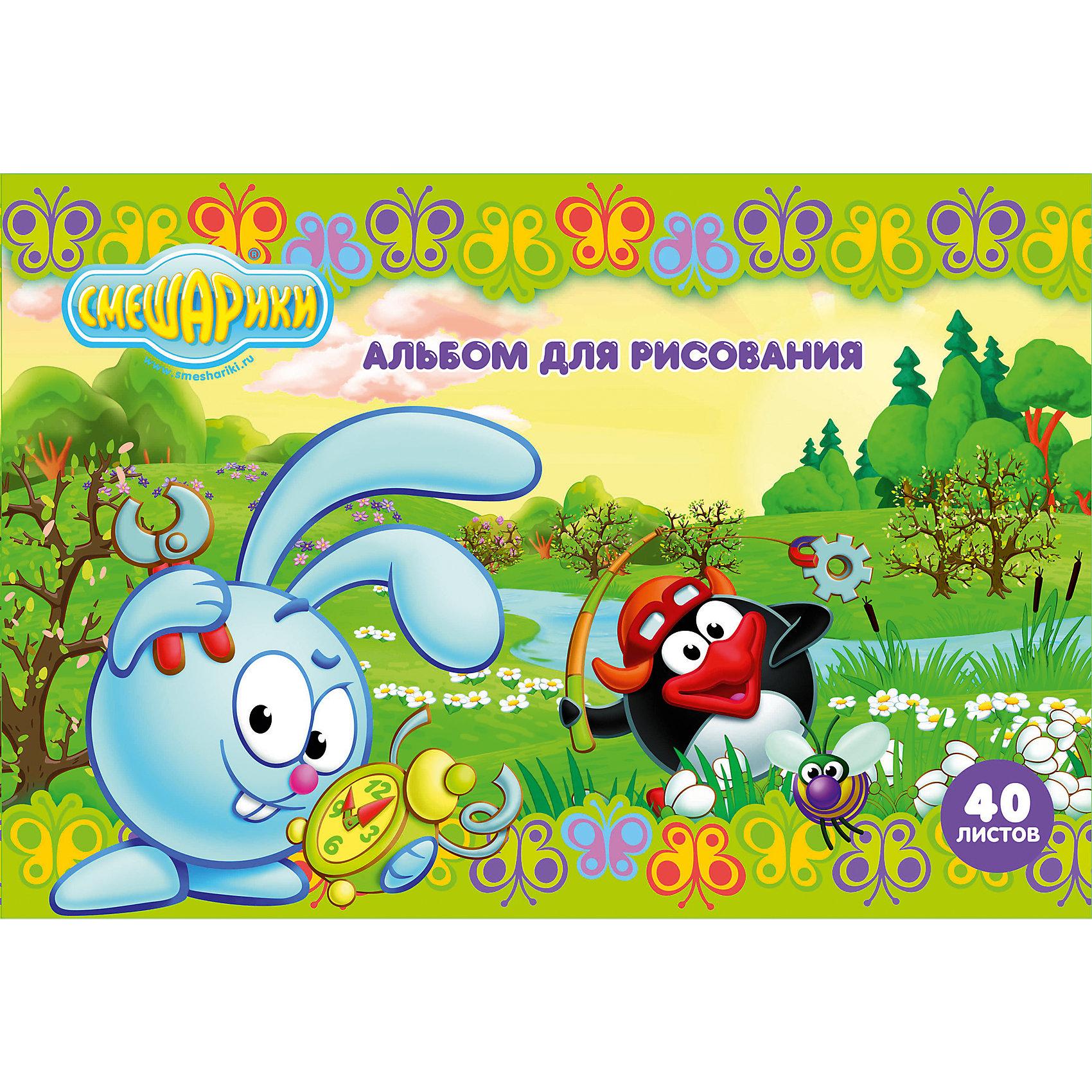 Альбом для рисования Смешарики, 40 листов