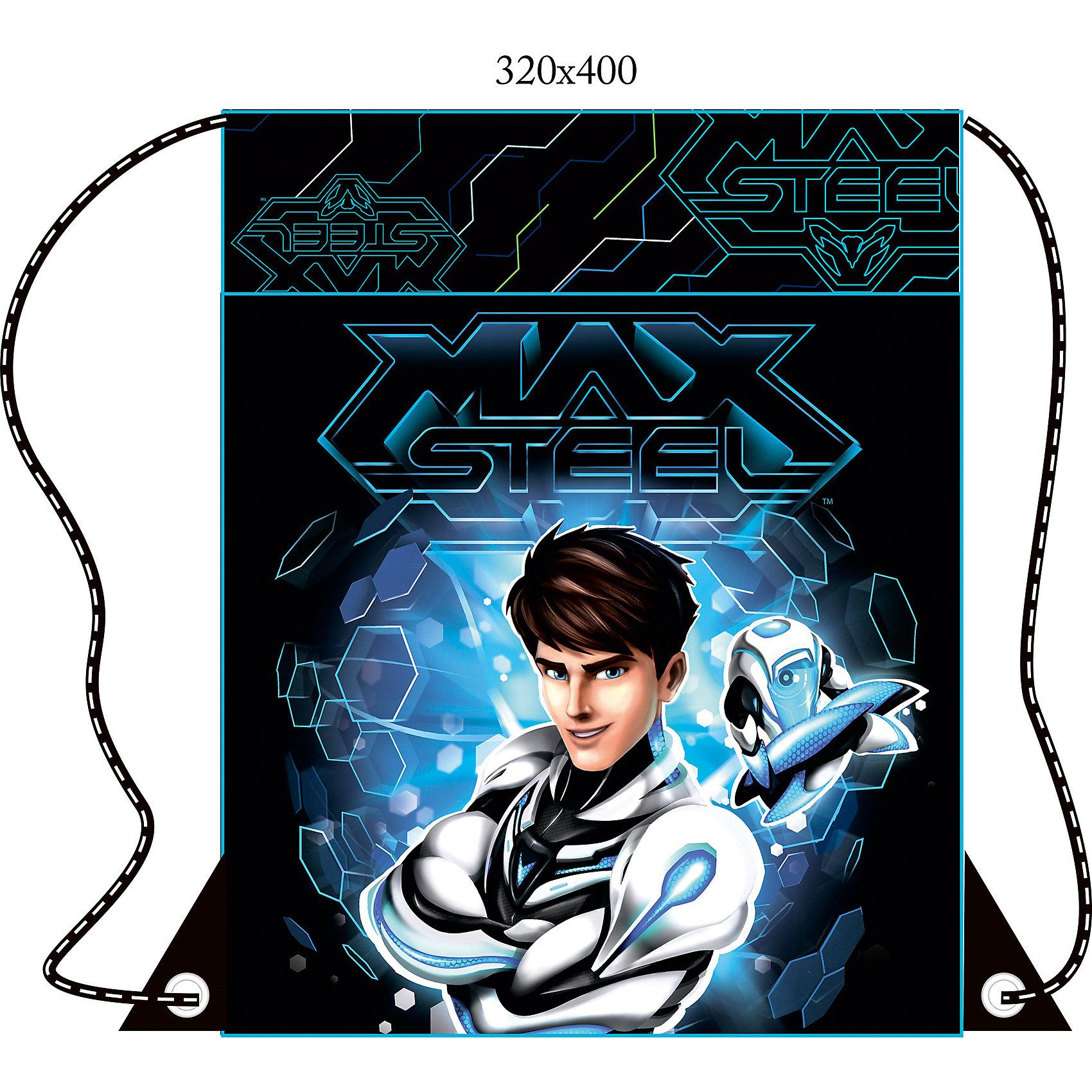 Мешок для обуви Max Steel темно-синий, 31,5х41,8 смМешок для обуви Max Steel темно-синий, 31,5х41,8 см – этот мешок бережно сохранит сменную обувь Вашего малыша от грязи и воды.<br>Мешок для обуви Max Steel станет полезным приобретением для школы или спортивных занятий. Он идеально подойдет как для хранения, так и для переноски сменной обуви и одежды. Дизайн мешка для обуви выполнен в стиле популярного мультсериала «Max Steel» Мешок выполнен из высококачественного полиэстера и состоит из одного вместительного отделения, закрывающегося на затягивающийся шнурок. Шнурки фиксируются в нижней части мешка, благодаря чему его можно носить за спиной, как рюкзак. С таким ярким мешком носить сменную одежду и обувь будет легко и приятно!<br><br>Дополнительная информация:<br><br>- Материал: полиэстер 210 ден<br>- Цвет: темно-синий<br>- Размер: 31,5х41,8 см.<br><br>Мешок для обуви Max Steel темно-синий, 31,5х41,8 см можно купить в нашем интернет-магазине.<br><br>Ширина мм: 10<br>Глубина мм: 315<br>Высота мм: 418<br>Вес г: 10<br>Возраст от месяцев: 36<br>Возраст до месяцев: 120<br>Пол: Мужской<br>Возраст: Детский<br>SKU: 4098767
