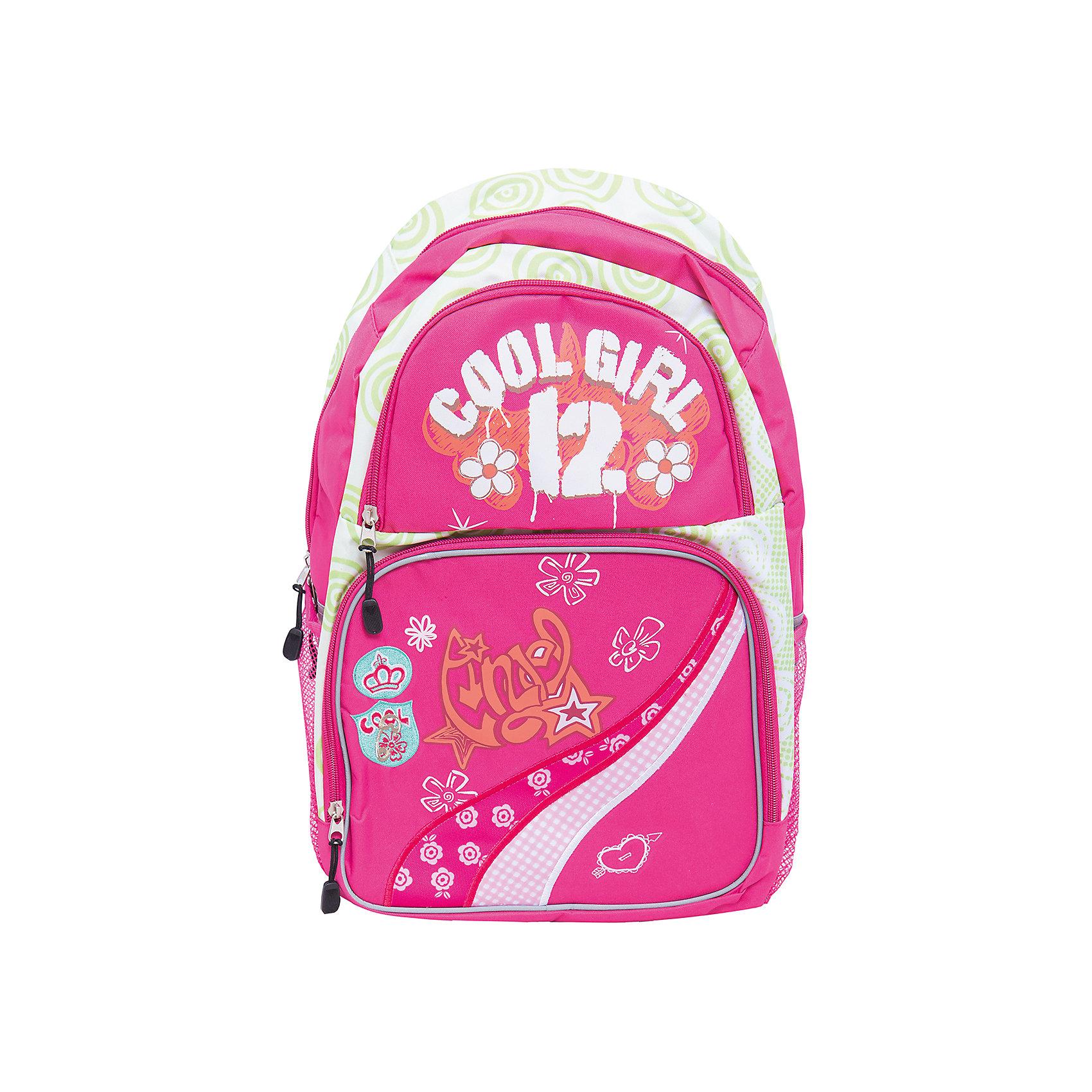 Школьный рюкзак Cool GirlРюкзак Cool Girl, 45х31х13,5 см - этот яркий рюкзак вместит все, что нужно для успешного учебного дня.<br>Рюкзак Cool Girl – это удобный рюкзак для повседневного использования, который обязательно понравится школьнице. Мягкая плотная спинка и регулируемые наплечные лямки предназначены для длительного и комфортного ношения рюкзака. У рюкзака имеется 1 вместительное отделение, 2 боковых сетчатых кармана и 2 передних кармана, закрывающиеся на застежки-молнии. Для переноски рюкзака в руках предусмотрена ручка.<br><br>Дополнительная информация:<br><br>- Материал: нейлон<br>- Размер: 45х31х13,5 см.<br>- Вес: 480 гр.<br><br>Рюкзак Cool Girl, Рюкзак Cool Girl, 45х31х13,5 см можно купить в нашем интернет-магазине.<br><br>Ширина мм: 135<br>Глубина мм: 450<br>Высота мм: 310<br>Вес г: 480<br>Возраст от месяцев: 72<br>Возраст до месяцев: 144<br>Пол: Женский<br>Возраст: Детский<br>SKU: 4098791