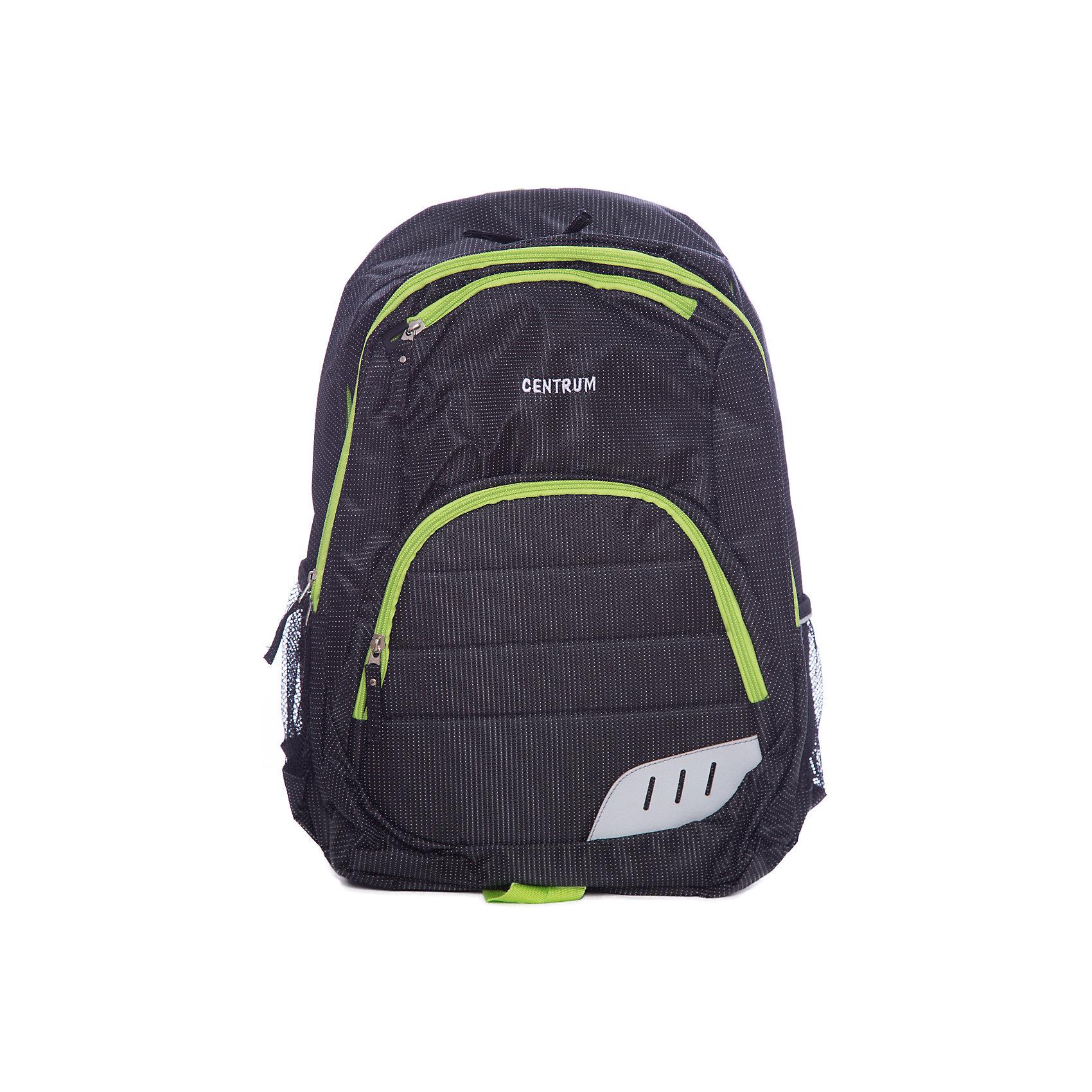 Спортивный рюкзак, черный с зеленым кантомДорожные сумки и чемоданы<br>Спортивный рюкзак, черный с зеленым кантом, Centrum (Центрум)<br><br>Характеристики:<br><br>• регулируемые лямки<br>• есть внутренние карманы<br>• застегивается на молнию<br>• материал: полиэстер<br>• размер: 52х38х14 см<br><br>Спортивный рюкзак Центрум имеет два вместительных отделения, которые застегиваются на молнию. Также есть 2 сетчатых боковых кармана. Лямки рюкзака регулируются по росту ребенка. Внешняя сторона имеет черный цвет и декорирована зеленым кантом.<br><br>Спортивный рюкзак, черный, с зеленым кантом, Centrum (Центрум) можно купить в нашем интернет-магазине.<br><br>Ширина мм: 180<br>Глубина мм: 330<br>Высота мм: 475<br>Вес г: 380<br>Возраст от месяцев: 72<br>Возраст до месяцев: 120<br>Пол: Мужской<br>Возраст: Детский<br>SKU: 4098800