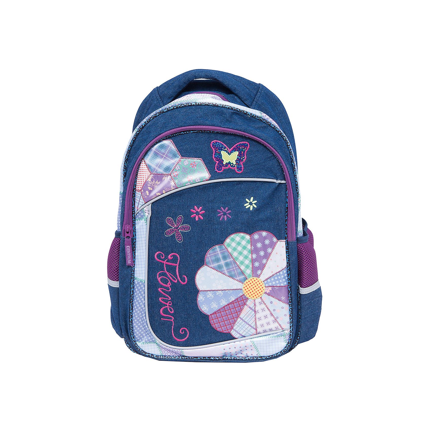 Школьный рюкзак с уплотненной спинкой и светоотражателямиШкольные рюкзаки<br>Рюкзак с уплотненной спинкой и светоотражателями, 44,5х31х18,5 см - этот яркий рюкзак вместит все, что нужно для успешного учебного дня.<br>Удобный рюкзак для повседневного использования выполнен из прочной долговечной ткани. Уплотненная спинка рюкзака не позволит ребенку устать. Широкие, мягкие, регулируемые лямки помогают равномерно распределить нагрузку по всей спине. Светоотражатели сделают Вашего ребенка заметным на дороге в темное время суток. У рюкзака имеется одно вместительное отделение, два боковых кармана и один внешний большой карман, закрывающийся на застежку-молнию. Для переноски рюкзака в руках предусмотрена ручка-петля.<br><br>Дополнительная информация:<br><br>- Материал: полиэстер<br>- Размер: 44,5х31х18,5 см.<br>- Вес: 540 гр.<br><br>Рюкзак с уплотненной спинкой и светоотражателями, 44,5х31х18,5 см можно купить в нашем интернет-магазине.<br><br>Ширина мм: 185<br>Глубина мм: 310<br>Высота мм: 445<br>Вес г: 540<br>Возраст от месяцев: 72<br>Возраст до месяцев: 144<br>Пол: Женский<br>Возраст: Детский<br>SKU: 4098803
