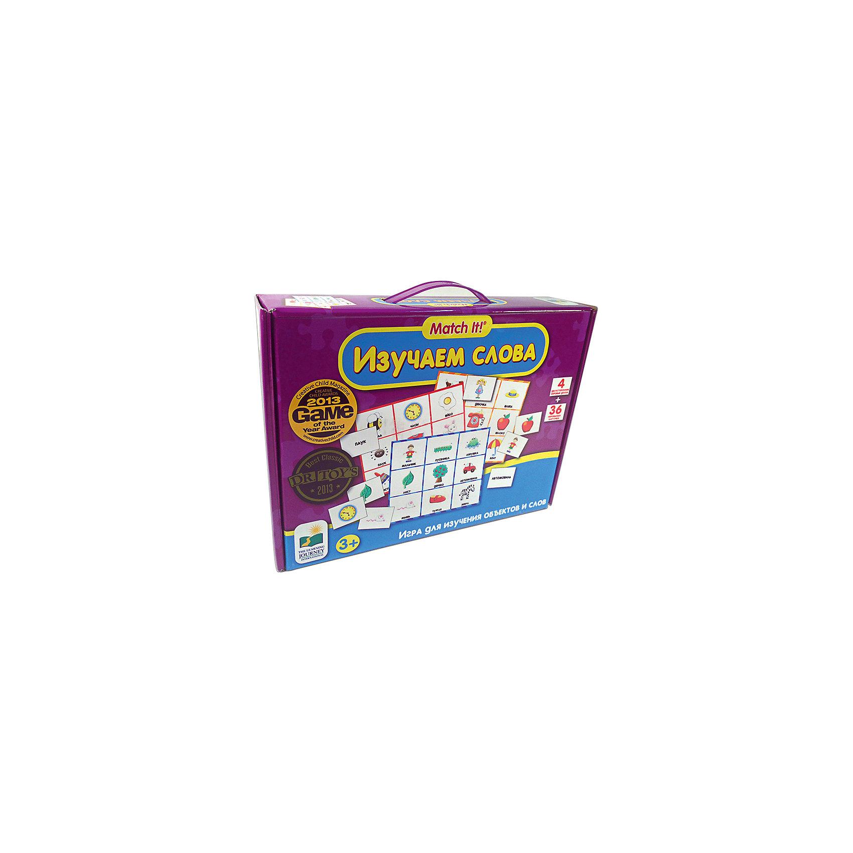 Настольная игра Математика, 30 пазлов из 2-х элементов, учим основы математики, от 3 лет