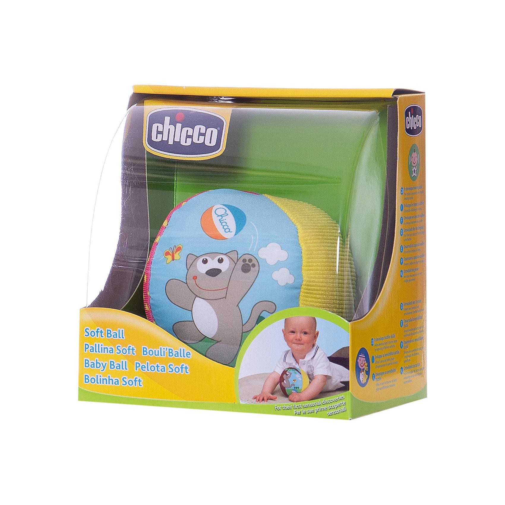 Мягкий мячик, ChiccoМягкий мячик, Chicco (Чико) сшит из кусочков ткани разных цветов и фактур в виде яркого полосатого мячика, оформленного изображениями в виде играющего котика. Рассматривая и ощупывая его поверхность, ребенок развивает тактильное восприятие, учится различать и сравнивать цвета. Он легкий и мягкий, поэтому малышу будет удобно хватать, катать и бросать. Если его немного потрясти, то он будет греметь, благодаря шарикам, которые находятся внутри. <br><br>Дополнительная информация:<br>-Материалы: текстиль<br>-Размеры:  9х9х9 см<br><br>Развивающая игрушка «Мягкий мячик» станет отличным подарком для каждого малыша!<br><br>Мягкий мячик, Chicco (Чико) можно купить в нашем магазине.<br><br>Ширина мм: 140<br>Глубина мм: 105<br>Высота мм: 149<br>Вес г: 140<br>Возраст от месяцев: 3<br>Возраст до месяцев: 18<br>Пол: Унисекс<br>Возраст: Детский<br>SKU: 4123475