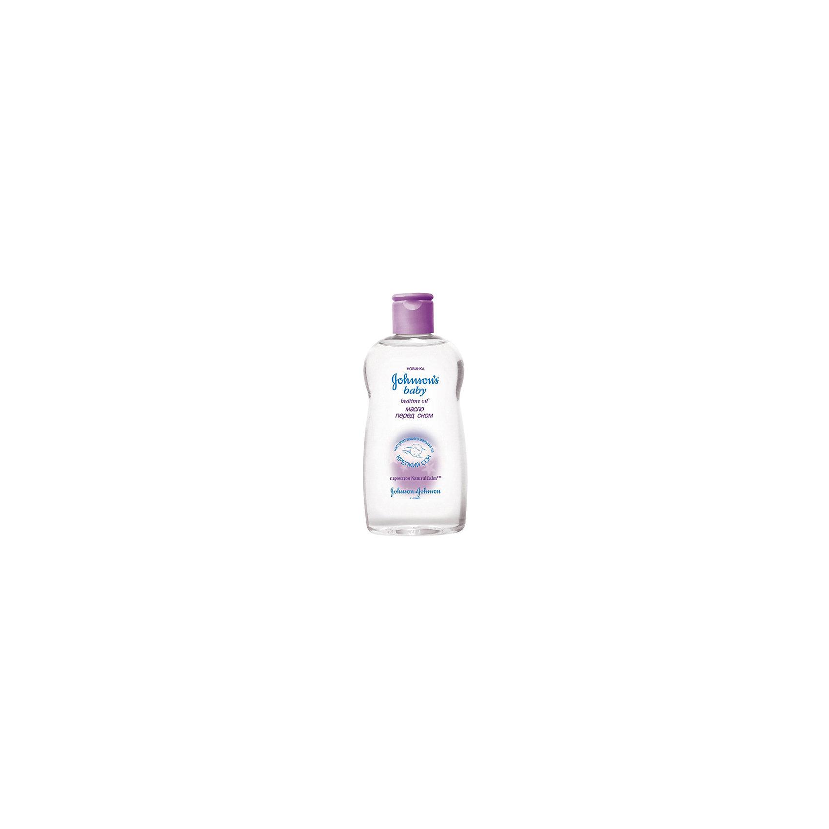 Масло Перед сном 200 мл., Johnson `s babyДетское масло Перед сном Johnsonsc успокаивающим ароматом лаванды поможет настроить малыша на здоровый и крепкий сон во время вечернего массажа. Это 100% минеральное масло высокой степени очистки. Оно является прекрасным увлажняющим средством, способствует поддержанию водно-липидного баланса кожи и сохраняет в 10 раз больше влаги. Нежный аромат масла оказывает успокаивающее действие на малыша. Клинические исследования доказали, что разработанная Johnsons baby система ухода перед сном поможет Вашему малышу быстрее успокоиться и лучше спать ночью. Искупайте малыша в теплой ванночке, используя пену для купания Johnsons baby Перед сном, а затем сделайте ему нежный массаж с маслом Перед сном.<br><br>Ширина мм: 34<br>Глубина мм: 68<br>Высота мм: 154<br>Вес г: 201<br>Возраст от месяцев: 0<br>Возраст до месяцев: 48<br>Пол: Унисекс<br>Возраст: Детский<br>SKU: 4124367