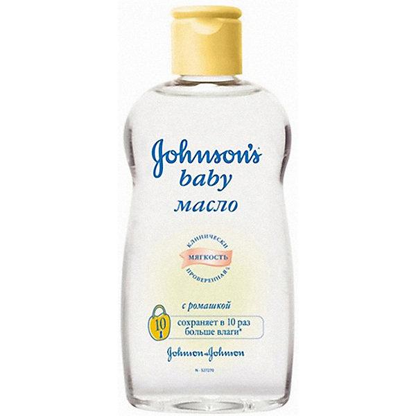 Масло с ромашкой 200 мл., Johnson `s babyКосметика для малыша<br>Детское масло с ромашкой Johnsons 200 мл подойдет для сухой кожи малышей. Это 100% минеральное масло высокой степени очистки. Оно является прекрасным увлажняющим средством, способствует поддержанию водно-липидного баланса кожи и сохраняет в 10 раз больше влаги. Может применяться для детского массажа, очищения ушек, носика и кожных складочек новорожденного. Его также используют для смягчения так называемых молочных корочек на голове у новорожденных. Его наносят на кожу головы примерно за час до купания, масло размягчает корочки, которые затем смывают во время купания с помощью шампуня. В его состав входит натуральный экстракт ромашки, который известен своими смягчающими и успокаивающими кожу свойствами.<br>Ширина мм: 34; Глубина мм: 68; Высота мм: 154; Вес г: 225; Возраст от месяцев: 0; Возраст до месяцев: 48; Пол: Унисекс; Возраст: Детский; SKU: 4124369;