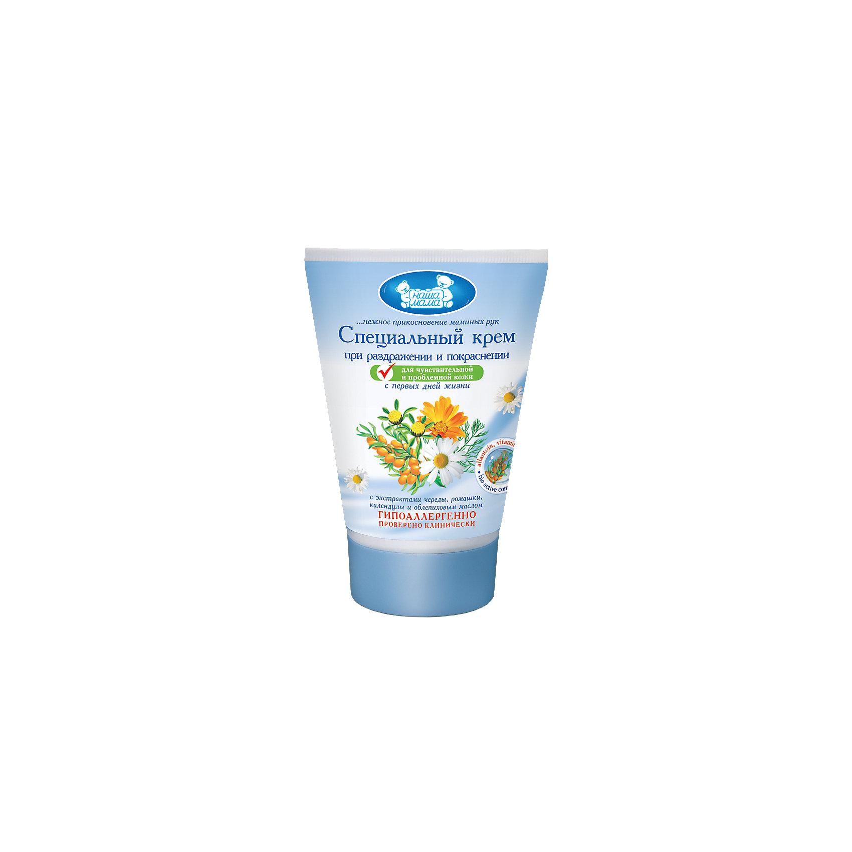 Крем для чувствительной кожи 100 мл, Наша МамаКосметика для младенцев<br>Крем успокаивает, смягчает чувствительную кожу малыша. Биологически активные вещества уменьшают покраснение и сухость кожи, оказывают противовоспалительное и успокаивающее действие на раздраженные участки кожи ребенка.<br><br>Ширина мм: 50<br>Глубина мм: 80<br>Высота мм: 120<br>Вес г: 110<br>Возраст от месяцев: 0<br>Возраст до месяцев: 36<br>Пол: Унисекс<br>Возраст: Детский<br>SKU: 4124407