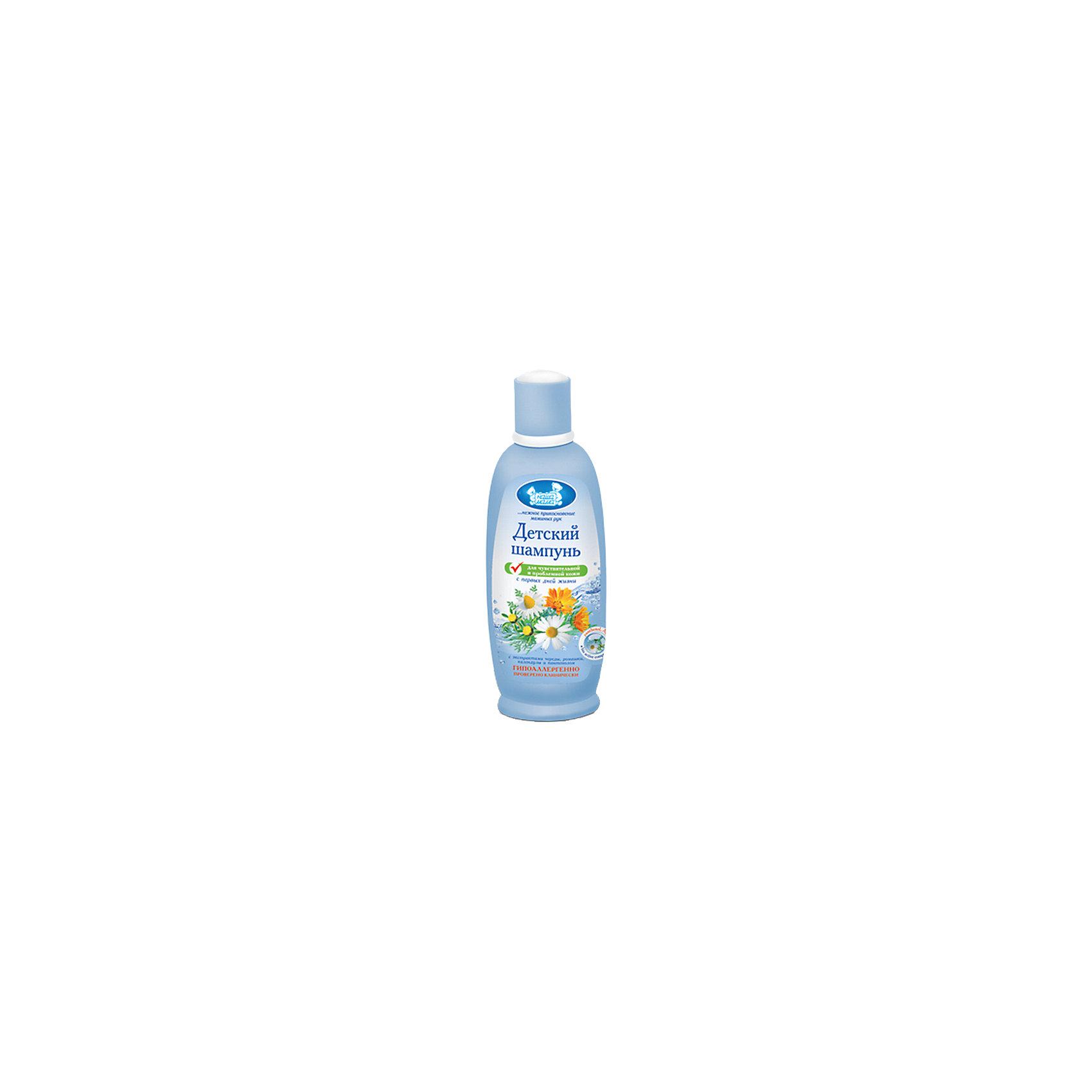 Шампунь для чувствительной кожи 150 мл, Наша МамаКосметика для купания<br>Специальный мягкий шампунь на основе растительных ПАВ нежно очищает волосы, не оказывая обезжиривающего действия на чувствительную кожу головы малыша. Благодаря натуральным экстрактам восстанавливает естественную пышность и мягкость волос. Рекомендуется как средство для предрасположенной к воспалительным процессам кожи. Не раздражает глазки малыша.<br><br>Ширина мм: 35<br>Глубина мм: 60<br>Высота мм: 145<br>Вес г: 170<br>Возраст от месяцев: 0<br>Возраст до месяцев: 36<br>Пол: Унисекс<br>Возраст: Детский<br>SKU: 4124408