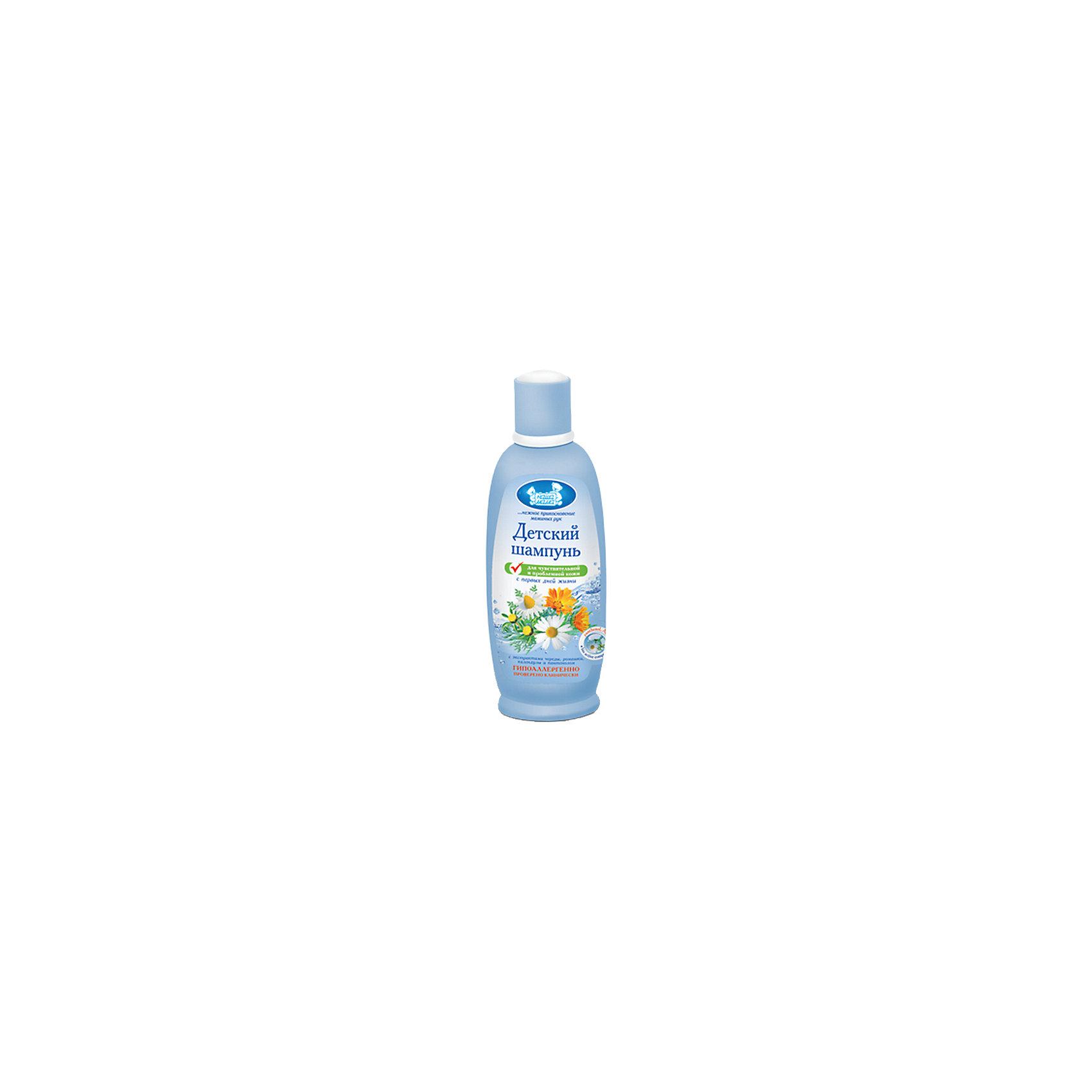 Шампунь для чувствительной кожи 300 мл, Наша МамаКосметика для купания<br>Специальный мягкий шампунь на основе растительных ПАВ нежно очищает волосы, не оказывая обезжиривающего действия на чувствительную кожу головы малыша. Благодаря натуральным экстрактам восстанавливает естественную пышность и мягкость волос. Рекомендуется как средство для предрасположенной к воспалительным процессам кожи. Не раздражает глазки малыша.<br><br>Ширина мм: 45<br>Глубина мм: 75<br>Высота мм: 175<br>Вес г: 320<br>Возраст от месяцев: 0<br>Возраст до месяцев: 36<br>Пол: Унисекс<br>Возраст: Детский<br>SKU: 4124409