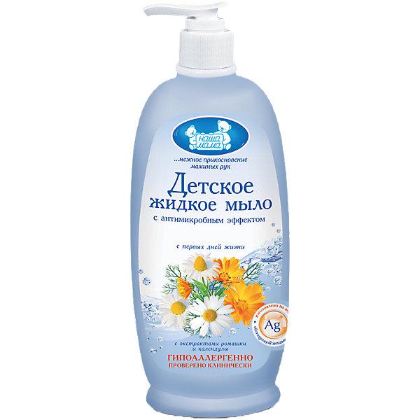 Жидкое антимикробное мыло 250 мл, Наша МамаКосметика для малыша<br>Детское жидкое мыло, обладающее антимикробным эффектом, разработано специально для нежной кожи малыша. Благодаря мягкой моющей основе и активным натуральным компонентам экстрактов ромашки и календулы, жидкое мыло бережно очищает кожу ребенка, обеспечивает длительную защиту от бактерий и не вызывает раздражения.<br><br>Ширина мм: 45<br>Глубина мм: 75<br>Высота мм: 186<br>Вес г: 270<br>Возраст от месяцев: 0<br>Возраст до месяцев: 36<br>Пол: Унисекс<br>Возраст: Детский<br>SKU: 4124410