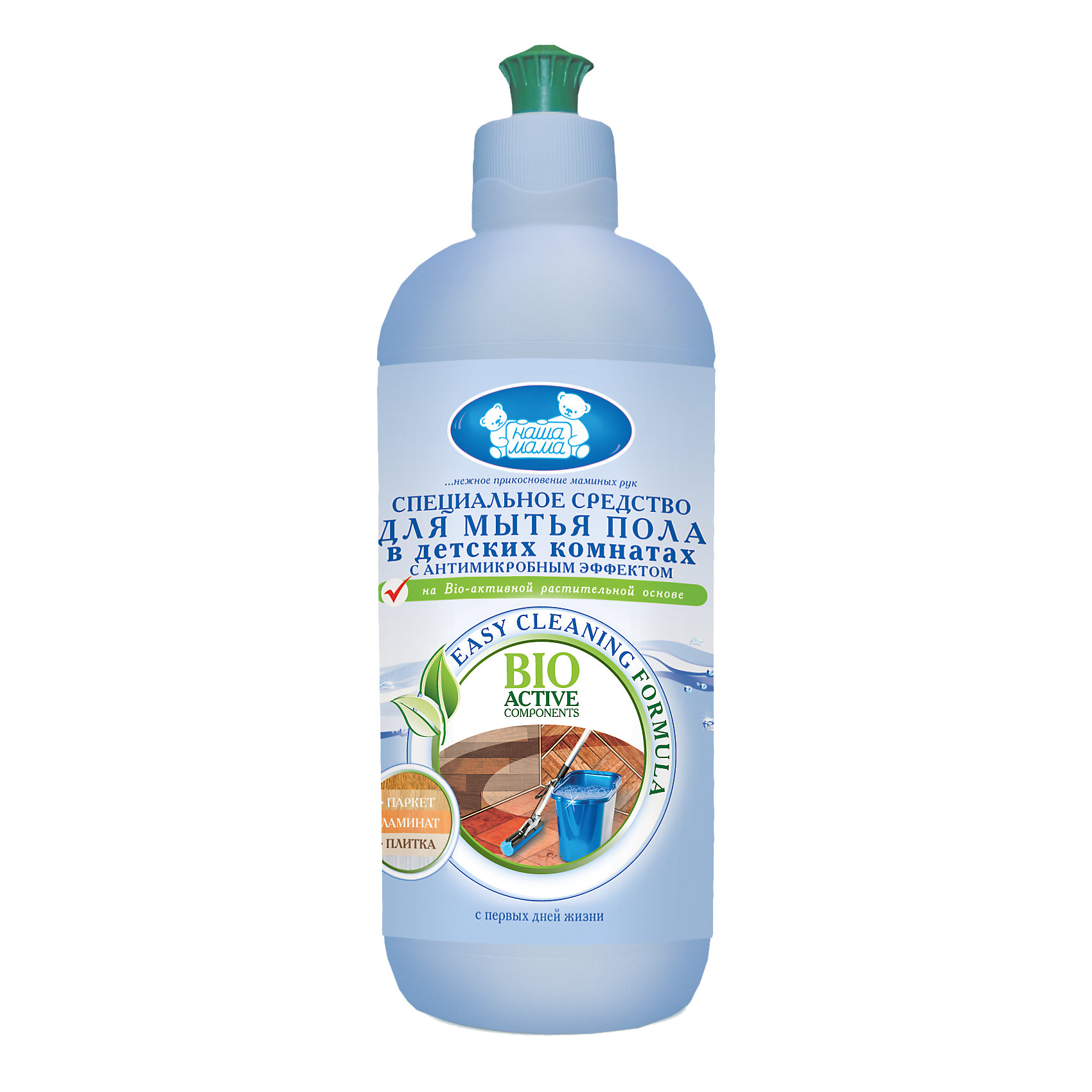 Наша мама Средство для мытья пола с антимикробным эффектом, Наша Мама наша мама средство для мытья пола с антимикробным эффектом 500 мл