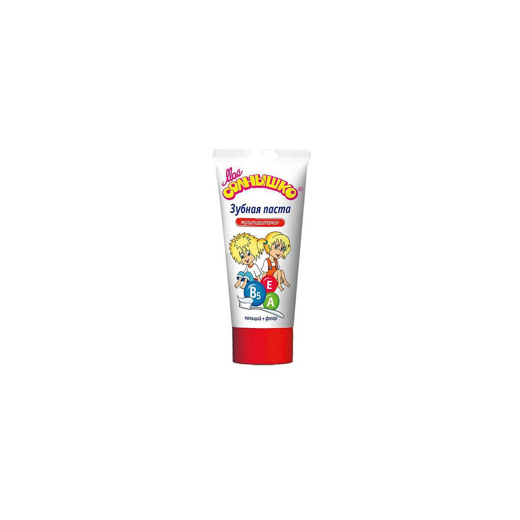 Зубная паста мультивитамин 65 г., Моё солнышкоЗубная паста Моё солнышко мультивитамин предназначена для ежедневного ухода за молочными и постоянными зубами ребенка. Благодаря специальному комплексу кальция и фтора укрепляет зубную эмаль, обеспечивает ее востановление и надежную защиту от кариеса. Витамины А, В5 и Е способствуют формированию здоровых зубов. Обладает мягким очищающим действием. Хорошо пенится.<br><br>Ширина мм: 55<br>Глубина мм: 33<br>Высота мм: 115<br>Вес г: 70<br>Возраст от месяцев: 24<br>Возраст до месяцев: 60<br>Пол: Унисекс<br>Возраст: Детский<br>SKU: 4124437