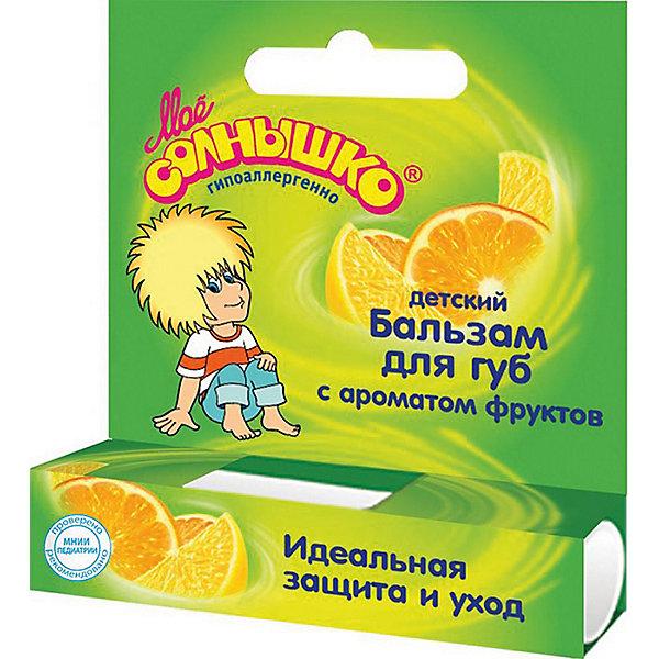 Бальзам для губ фрукты, Моё солнышкоКосметика для малыша<br>Универсальное профилактическое средство для ежедневного ухода за нежной кожей губ ребенка. Бальзам для губ Мое солнышко - идеальное средство как для детей, так и для взрослых. Эффективный и гипоаллергенный состав бальзама прекрасно смягчает нежную кожу губ и тщательно за ней ухаживает. Даже в непогоду кожа губ остаётся здоровой, мягкой и нежной. Приятный фруктовый аромат понравится и малышу и взрослому.<br><br>Ширина мм: 75<br>Глубина мм: 20<br>Высота мм: 85<br>Вес г: 5<br>Возраст от месяцев: 36<br>Возраст до месяцев: 60<br>Пол: Унисекс<br>Возраст: Детский<br>SKU: 4124438