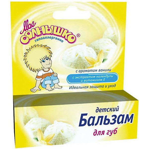 Бальзам для губ ваниль, Моё солнышкоКосметика для малыша<br>Бальзам для губ Мое солнышко с ароматом ванили - эффективное профилактическое средство для ежедневного ухода за нежной кожей губ ребенка. Экстракт календулы и витамин Е смягчают и заживляют сухие, обветренные губки малыша, защищают их от неблагоприятного воздействия окружающей среды и солнечных лучей.<br><br>Ширина мм: 75<br>Глубина мм: 20<br>Высота мм: 85<br>Вес г: 5<br>Возраст от месяцев: 36<br>Возраст до месяцев: 60<br>Пол: Унисекс<br>Возраст: Детский<br>SKU: 4124439