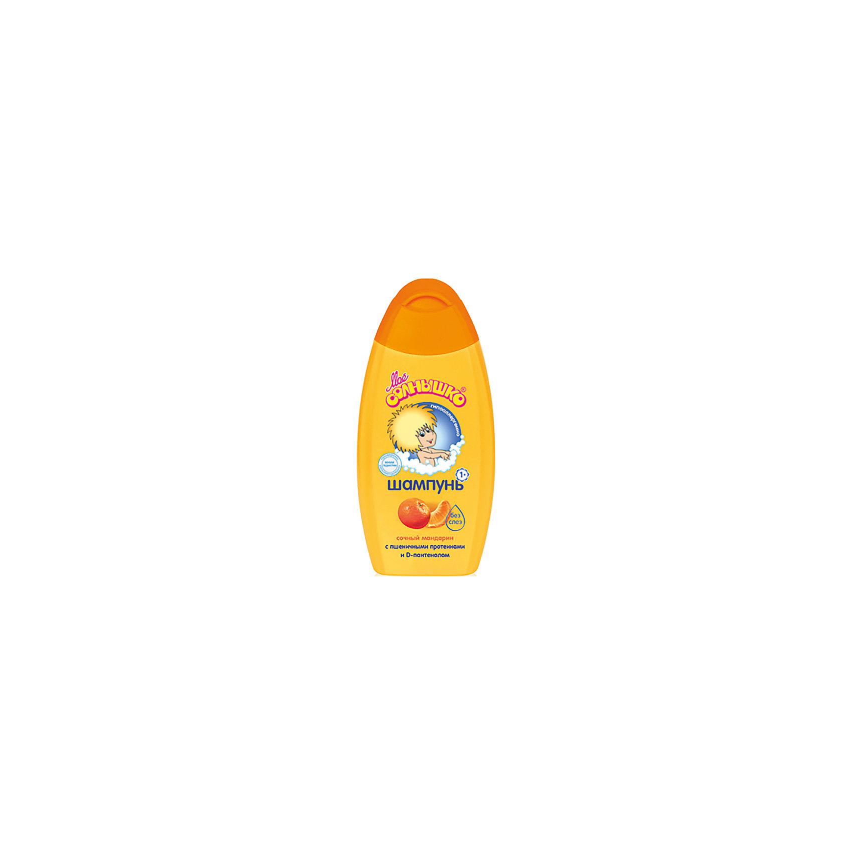Шампунь Сочный мандарин 200 мл, Моё солнышкоНежный шампунь Моё солнышко с ароматом сочного мандарина бережно очищает волосы и кожу головы малыша. Волосы становятся шелковистыми и легко расчесываются.пшеничные протеины и пантенол увлажняют и защищают каждый волосок, поэтому волосы становятся шелковистыми и легко расчесываются<br>состав шампуня гипоаллергенен и сбалансирован по показателю pH Клинически проверено и рекомендовано ФГУ «МНИИ Педиатрии и детской хирургии росмедтехнологий».<br><br>Ширина мм: 75<br>Глубина мм: 35<br>Высота мм: 160<br>Вес г: 210<br>Возраст от месяцев: 36<br>Возраст до месяцев: 60<br>Пол: Унисекс<br>Возраст: Детский<br>SKU: 4124441