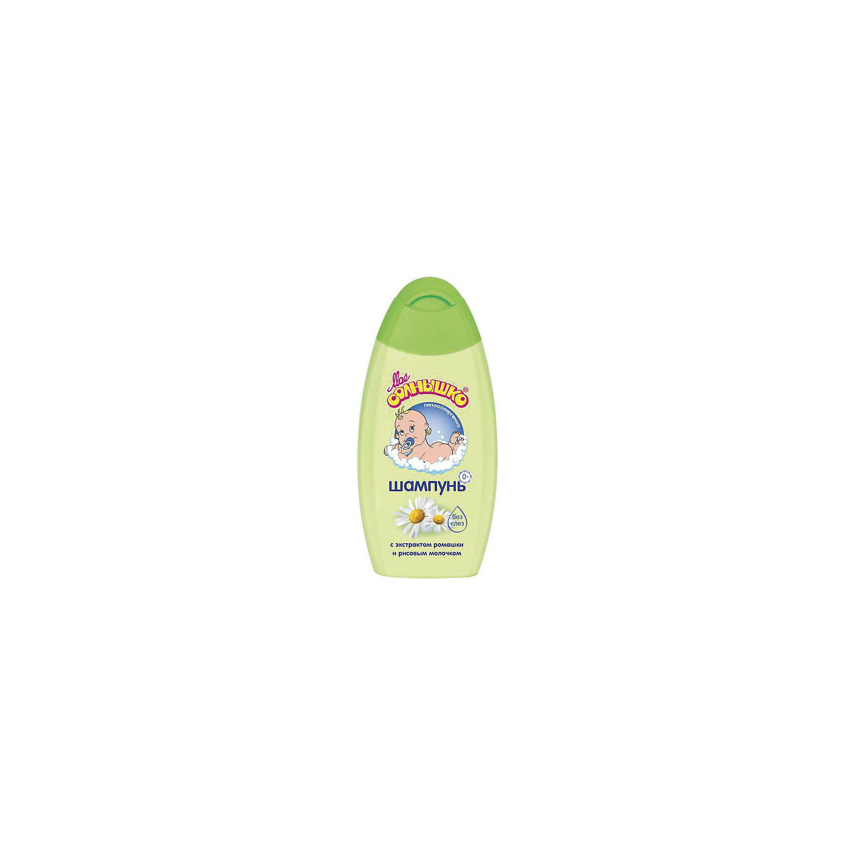Шампунь с ромашкой 200 мл, Моё солнышкоКосметика для купания<br>Экстракт ромашки и рисовое молочко мягко ухаживают за кожей головы новорожденного, не сушат её.Мягко моет волосы с первых дней жизни ребенка и не сушит кожу. Точно выверенное оптимальное содержание моющих компонентов не нарушает природную защитную смазку кожи малыша. Шампунь предотвращает образование сухих корочек на головке малыша. pH-сбалансированная формула шампуня не вызывает раздражения детских глазок.<br><br>Ширина мм: 75<br>Глубина мм: 35<br>Высота мм: 160<br>Вес г: 220<br>Возраст от месяцев: 0<br>Возраст до месяцев: 36<br>Пол: Унисекс<br>Возраст: Детский<br>SKU: 4124447