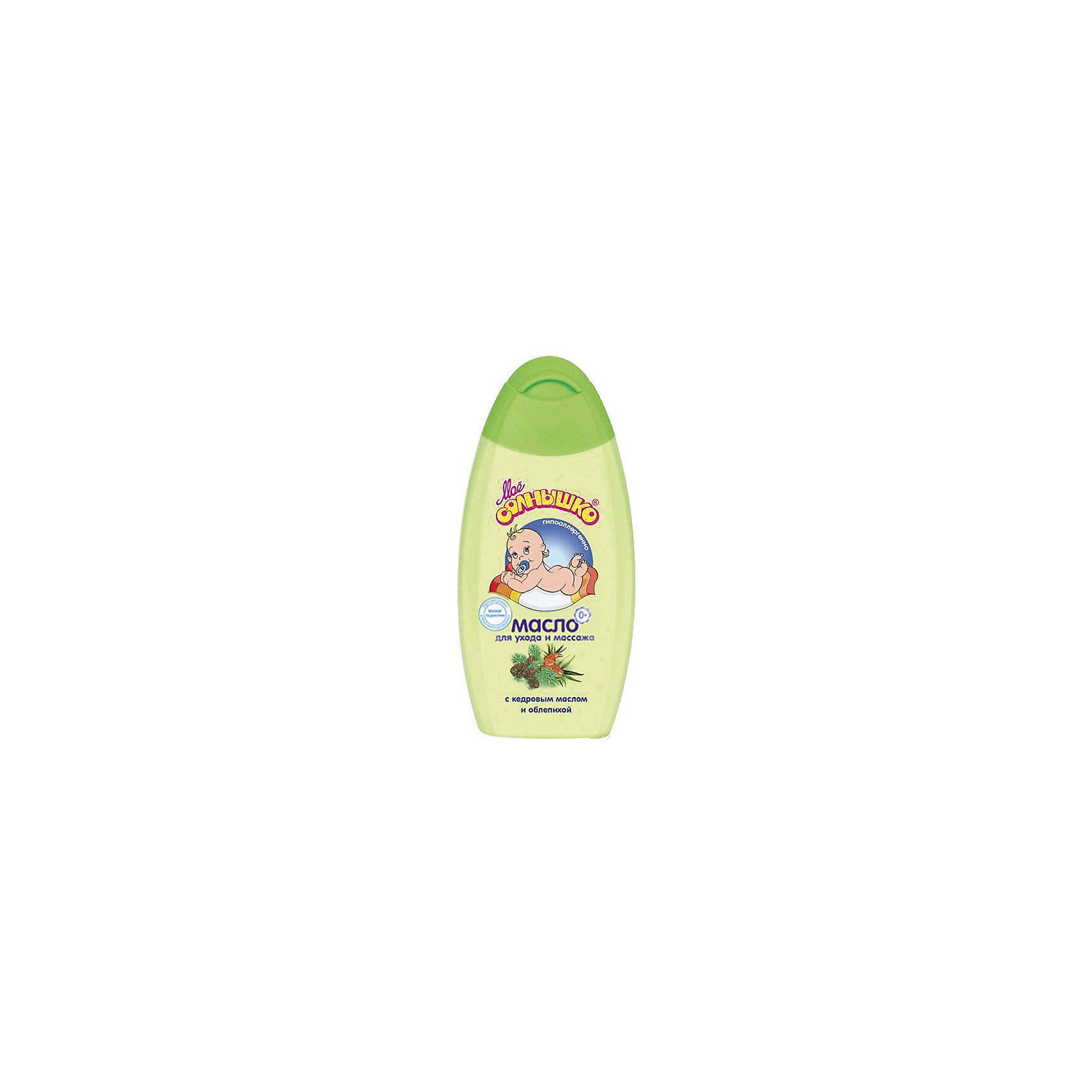 Масло для массажа 200 мл, Моё солнышкоМасло облепихи и витамин Е обладают восстанавливающим и защитным действием на кожу. Комплекс масел кедрового ореха и кедрового стланика обладает приятным ароматом, который благотворно влияет на дыхательные пути, способствует активизации кровообращения и насыщения тканей кислородом.<br><br>Ширина мм: 75<br>Глубина мм: 35<br>Высота мм: 160<br>Вес г: 220<br>Возраст от месяцев: 0<br>Возраст до месяцев: 36<br>Пол: Унисекс<br>Возраст: Детский<br>SKU: 4124448