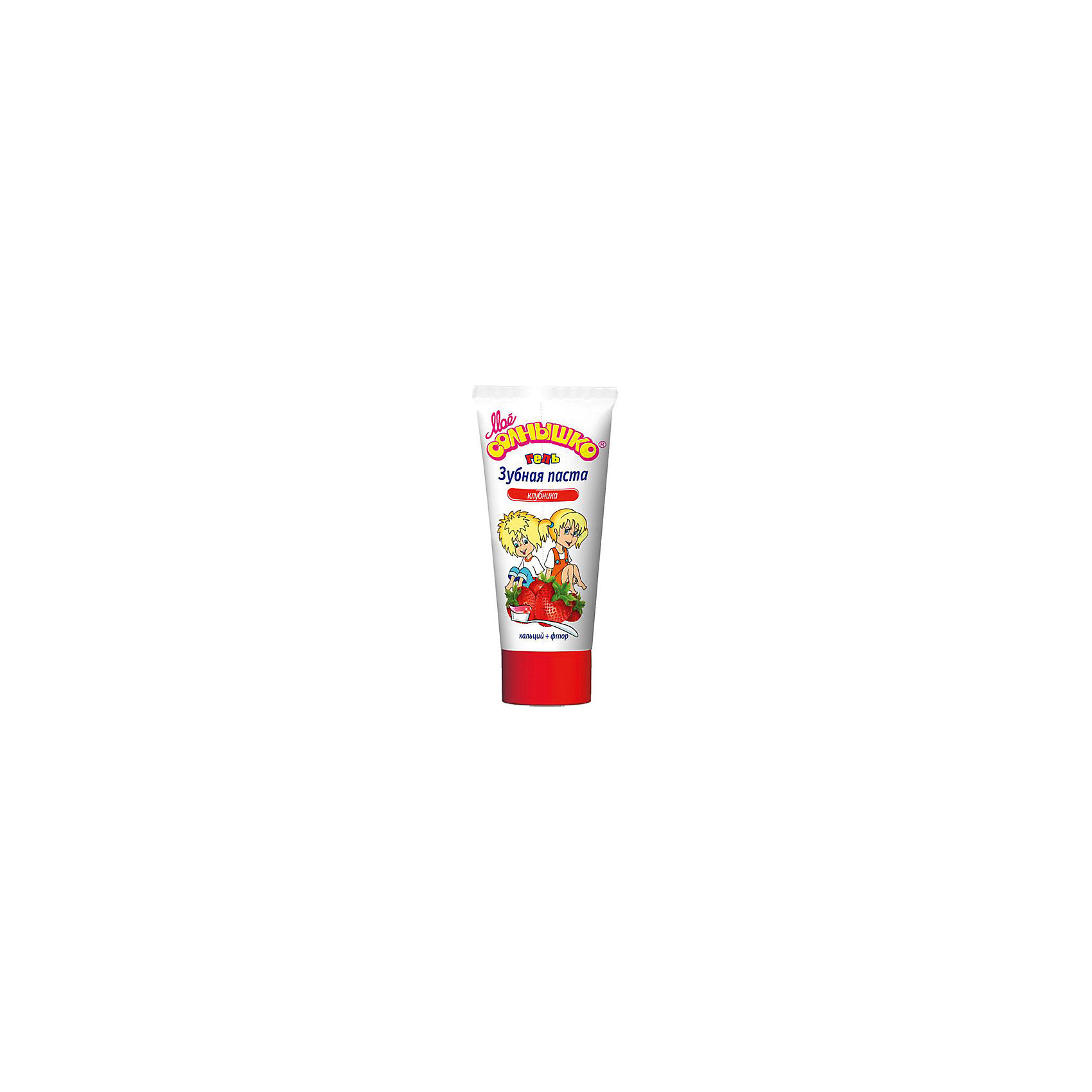 Зубная паста гелевая клубника, Моё солнышкоЗубные пасты<br>Гелевая зубная паста для ежедневного ухода за молочными и постоянными зубами. Рекомендована детям с 2 лет. Изготовлена из безопасных натуральных ингредиентов, входящий в состав комплекс кальция и фтора укрепляет зубную эмаль, обеспечивает ее восстановление и надежную защиту от кариеса. Не содержит сахар.<br><br>Ширина мм: 55<br>Глубина мм: 33<br>Высота мм: 120<br>Вес г: 80<br>Возраст от месяцев: 24<br>Возраст до месяцев: 60<br>Пол: Унисекс<br>Возраст: Детский<br>SKU: 4124449