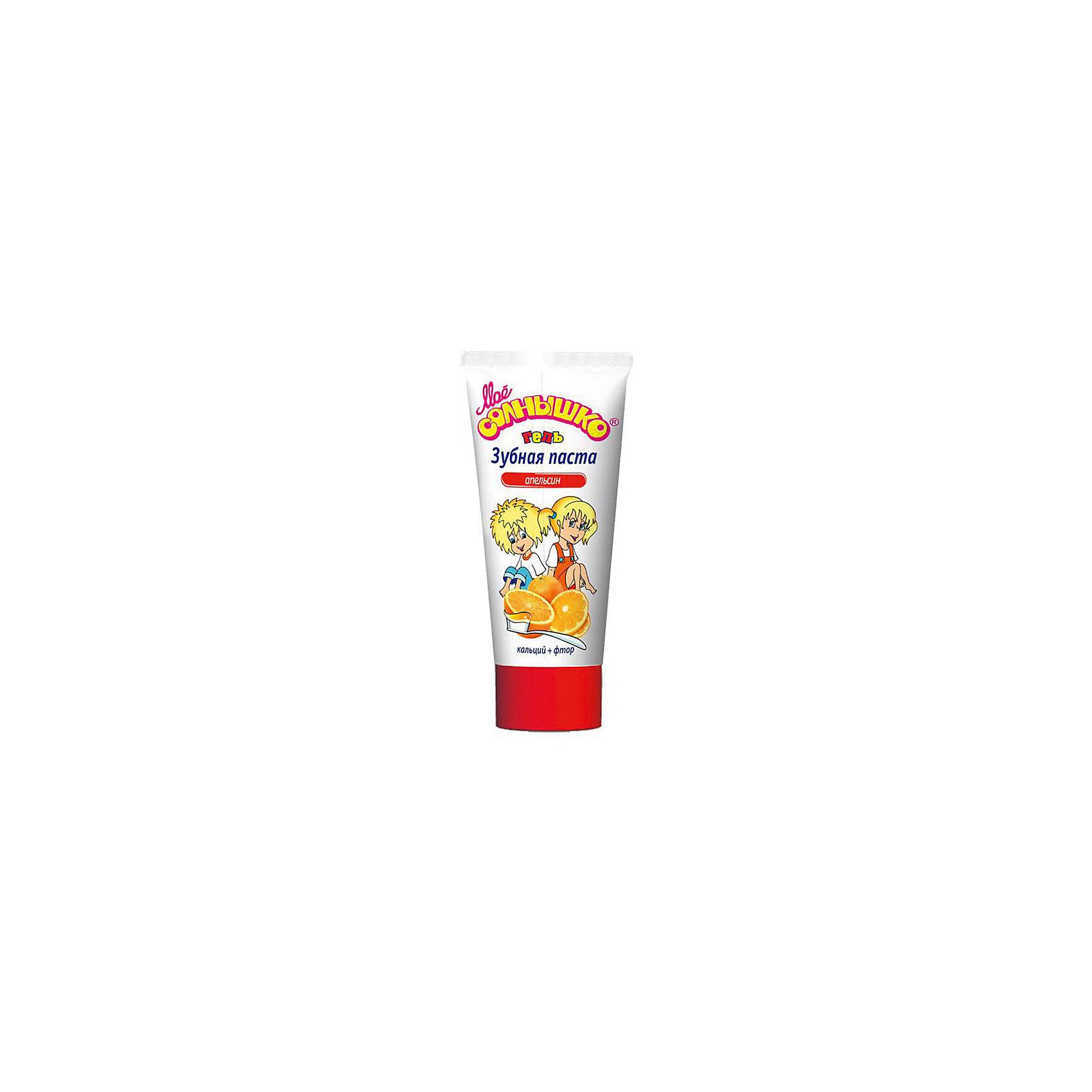 Зубная паста гелевая апельсин, Моё солнышкоЗубные пасты<br>Зубная паста гелевая Мое солнышко  апельсин разработана специально для ухода за детскими молочными и постоянными зубами. Рекомендована для малышей в возрасте от двух лет. Благодаря сбалансированному комплексу кальция и фтора, паста укрепляет формирующуюся эмаль, защищает зубы от кариеса, не вызывая раздражений на слизистой. Безопасна при случайном проглатывании. Хорошо пенится и обладает приятным мультифруктовым вкусом.<br><br>Ширина мм: 55<br>Глубина мм: 33<br>Высота мм: 120<br>Вес г: 80<br>Возраст от месяцев: 24<br>Возраст до месяцев: 60<br>Пол: Унисекс<br>Возраст: Детский<br>SKU: 4124450