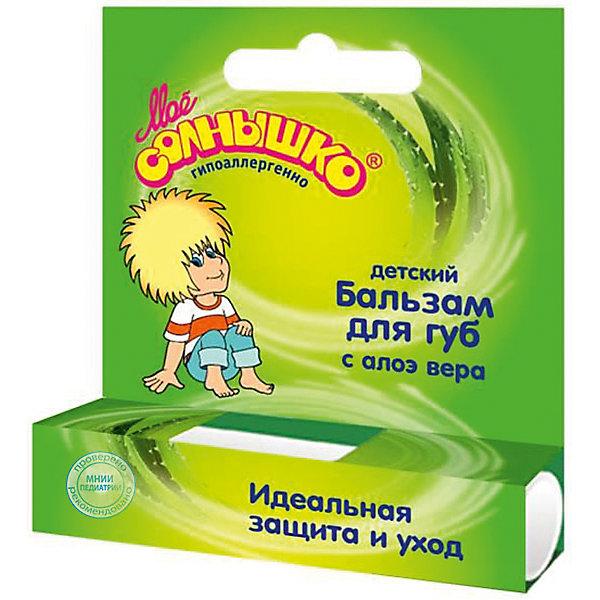 Бальзам для губ алоэ, Моё солнышкоКосметика для малыша<br>Комплекс натуральных масел с витамином Е увлажняет, смягчает и питает губы. Целебный экстракт алоэ-вера эффективно защищает кожу губ от неблагоприятного воздействия окружающей среды и обветривания, предотвращает сухость и шелушение. Эффективное средство для ежедневного ухода за нежной кожей губ ребенка.<br><br>Ширина мм: 75<br>Глубина мм: 20<br>Высота мм: 85<br>Вес г: 50<br>Возраст от месяцев: 24<br>Возраст до месяцев: 36<br>Пол: Унисекс<br>Возраст: Детский<br>SKU: 4124458