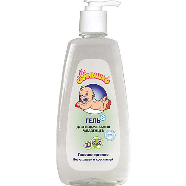 Гель для подмывания младенцев 400 мл, Моё солнышкоКосметика для малыша<br>Гель для подмывания младенцев Мое солнышко 400 мл, – нежный гель для интимной гигиены. Рекомендован для детей с первых дней жизни. Мягкая pH формула не сушит кожу и не раздражает слизистые. Подходит для частого использования.<br>Ширина мм: 82; Глубина мм: 42; Высота мм: 215; Вес г: 420; Возраст от месяцев: 0; Возраст до месяцев: 36; Пол: Унисекс; Возраст: Детский; SKU: 4124460;