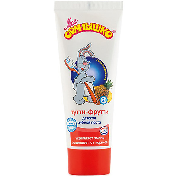 Зубная паста Тутти-Фрутти, Моё солнышко