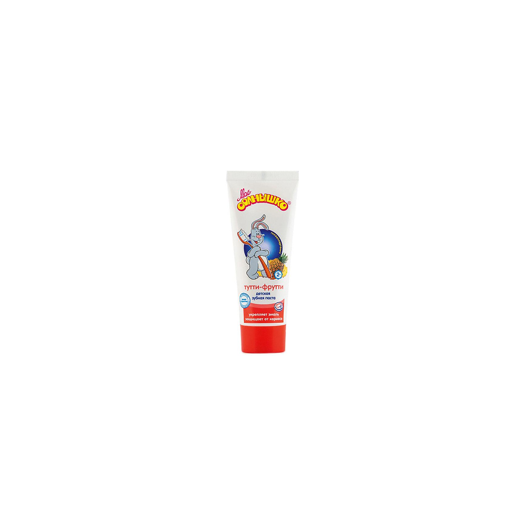 Зубная паста Тутти-Фрутти, Моё солнышкоЗубные пасты<br>Зубная паста Тутти-фрутти разработана специально для ухода за детскими молочными и постоянными зубами. Рекомендована для малышей в возрасте от двух лет. Благодаря сбалансированному комплексу кальция и фтора, паста укрепляет формирующуюся эмаль, защищает зубы от кариеса, не вызывая раздражений на слизистой. Безопасна при случайном проглатывании. Хорошо пенится и обладает приятным мультифруктовым вкусом.<br><br>Ширина мм: 55<br>Глубина мм: 35<br>Высота мм: 135<br>Вес г: 110<br>Возраст от месяцев: 24<br>Возраст до месяцев: 12<br>Пол: Унисекс<br>Возраст: Детский<br>SKU: 4124461
