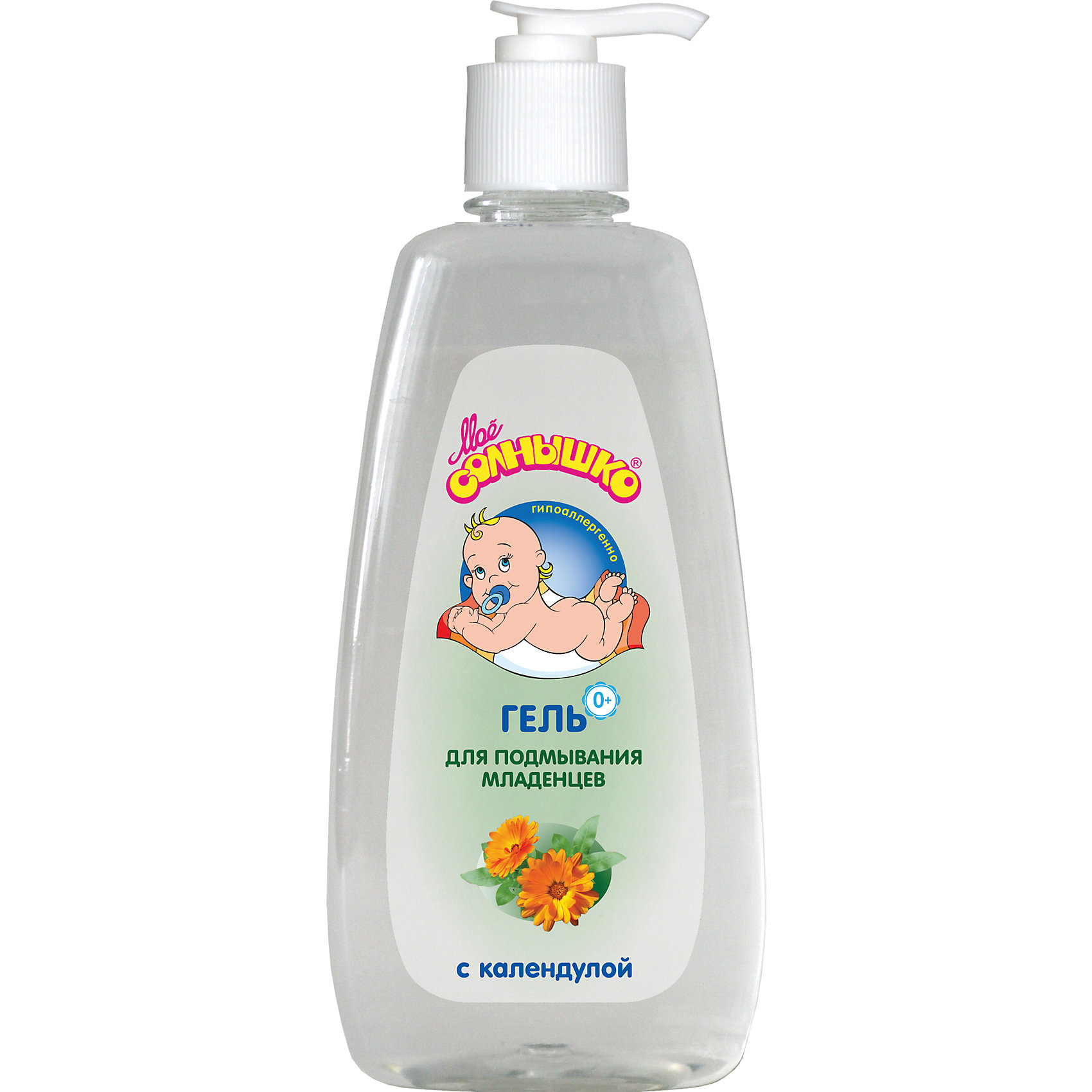 Моё солнышко Гель для подмывания младенцев с календулой 200 мл, Моё солнышко моё солнышко для подмывания младенцев 200 мл