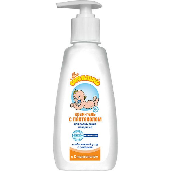 Крем-гель для подмывания младенцев с пантенолом 200 мл, Моё солнышкоГели для купания<br>Идеальное средство для бережного и безопасного очищения особо нежной, чувствительной, склонной к сухости и раздражениям кожи младенца при каждой смене подгузника. Особо мягкий гипоаллергенный кремовый состав не сушит кожу малыша и не раздражает слизистые и может применяться так часто, как необходимо. D-пантенол предупреждает возникновение покраснений и пеленочного дерматита. Мягкая формула крем-геля идеально подходит для интимной гигиены и малыша, и мамы.<br><br>Ширина мм: 75<br>Глубина мм: 35<br>Высота мм: 160<br>Вес г: 220<br>Возраст от месяцев: 0<br>Возраст до месяцев: 24<br>Пол: Унисекс<br>Возраст: Детский<br>SKU: 4124464