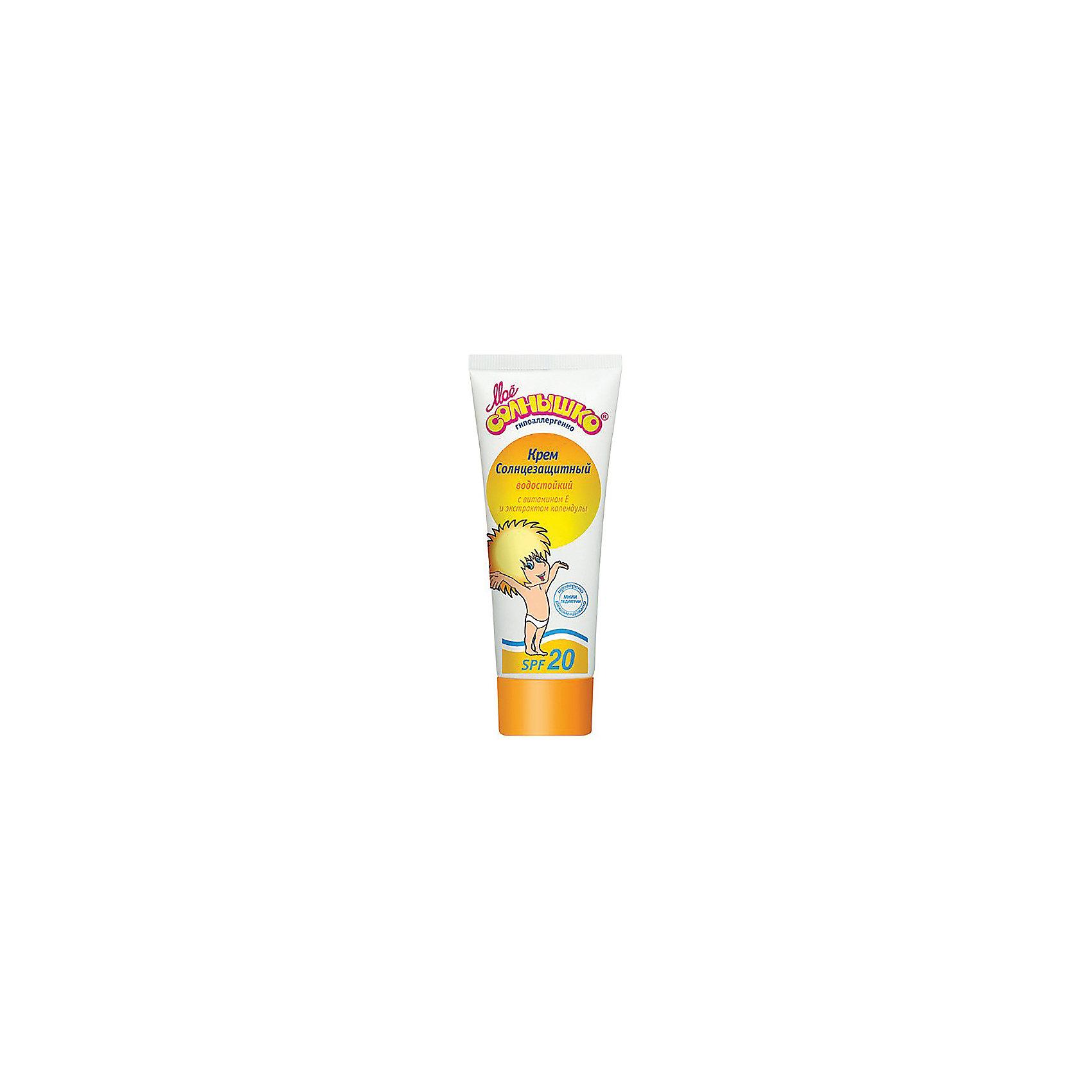 Солнцезащитный крем SPF +20, 75мл, Моё солнышкоКрем детский солнцезащитный SPF 20 (высокая степень защиты) специально разработан для надежной защиты детской кожи от солнца, в том числе от солнечных ожогов. Содержит безопасные для кожи малыша фильтры, которые в комбинации с витамином Е и экстрактом календулы обеспечивают длительную защиту от широкого спектра UVA/UVB излучения. Интенсивно смягчает кожу, предохраняет ее от пересушивания, воспаления и препятствует потере влаги, благодаря активному увлажняющему комплексу.<br><br>Ширина мм: 55<br>Глубина мм: 30<br>Высота мм: 135<br>Вес г: 85<br>Возраст от месяцев: 3<br>Возраст до месяцев: 36<br>Пол: Унисекс<br>Возраст: Детский<br>SKU: 4124465