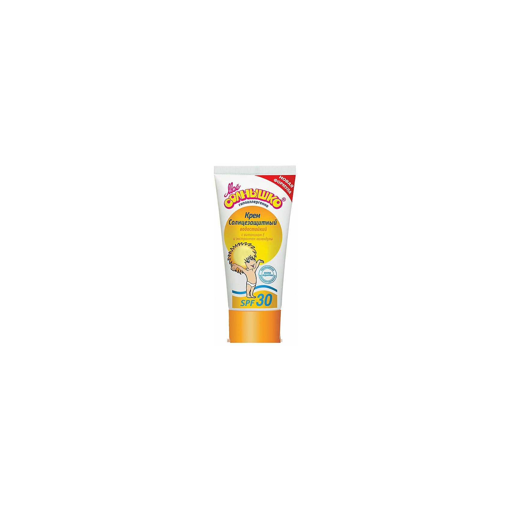 Моё солнышко Солнцезащитный крем SPF +30, 55 мл, Моё солнышко renew солнцезащитный тональный крем антиоксидант spf 30 renew whitening sunscreen cream spf 30 make up 9007100 100 мл