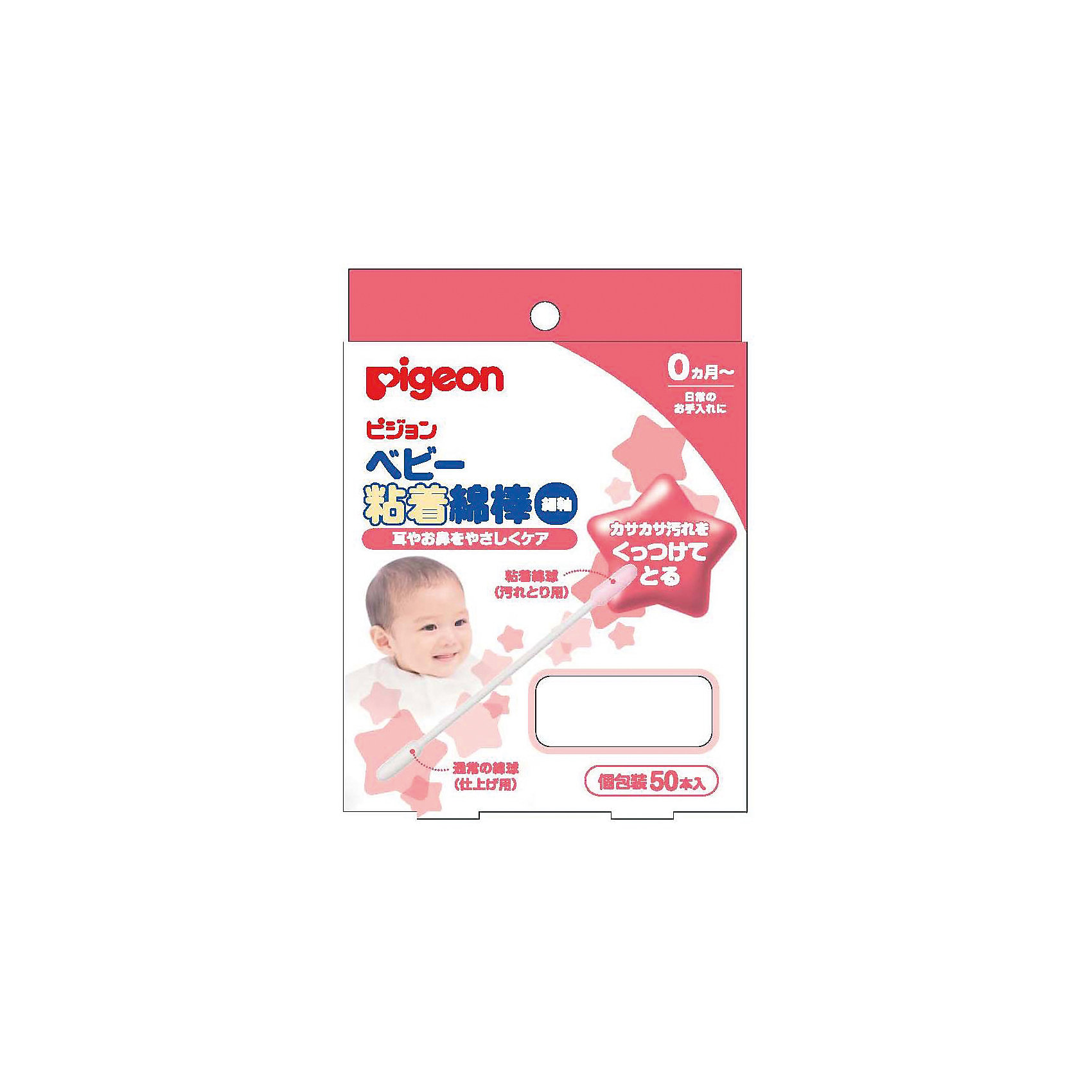 ������� ������ � ������ ������������ 50 ��, Pigeon