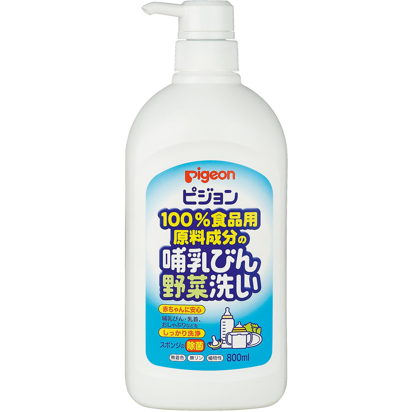 Средство для мытья бутылочек и овощей 800 мл, PigeonСредство для мытья бутылочек и овощей Pigeon/ Пиджен 800мл предназначен для мытья детской посуды, молочных бутылочек, сосок, прорезывателей, игрушек, а также для фруктов и овощей. Применяется для дезинфекции губок, которыми моется детская посуда, а также игрушки, овощи и фрукты. Средство для мытья бутылочек и овощей Пиджен безопасно для ребенка с первых дней жизни, в состав средства не входят красители и фосфаты. Бережно воздействует на кожу рук. Отлично пенится и легко смывается. Эксклюзивная формула, по которой изготавливают средство для мытья бутылочек и овощей Pigeon обеспечивает антибактериальный эффект и полностью удаляет остатки молочных продуктов.<br><br>Ширина мм: 70<br>Глубина мм: 94<br>Высота мм: 230<br>Вес г: 850<br>Возраст от месяцев: 0<br>Возраст до месяцев: 36<br>Пол: Унисекс<br>Возраст: Детский<br>SKU: 4124499