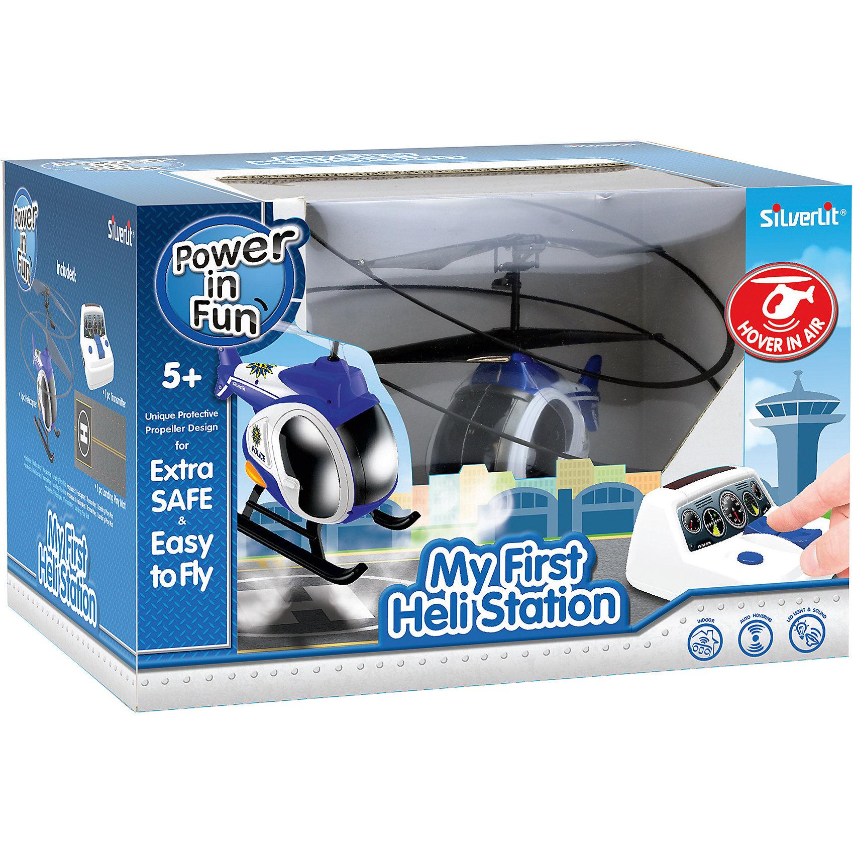 Моя первая вертолетная станция, Silverlit от myToys