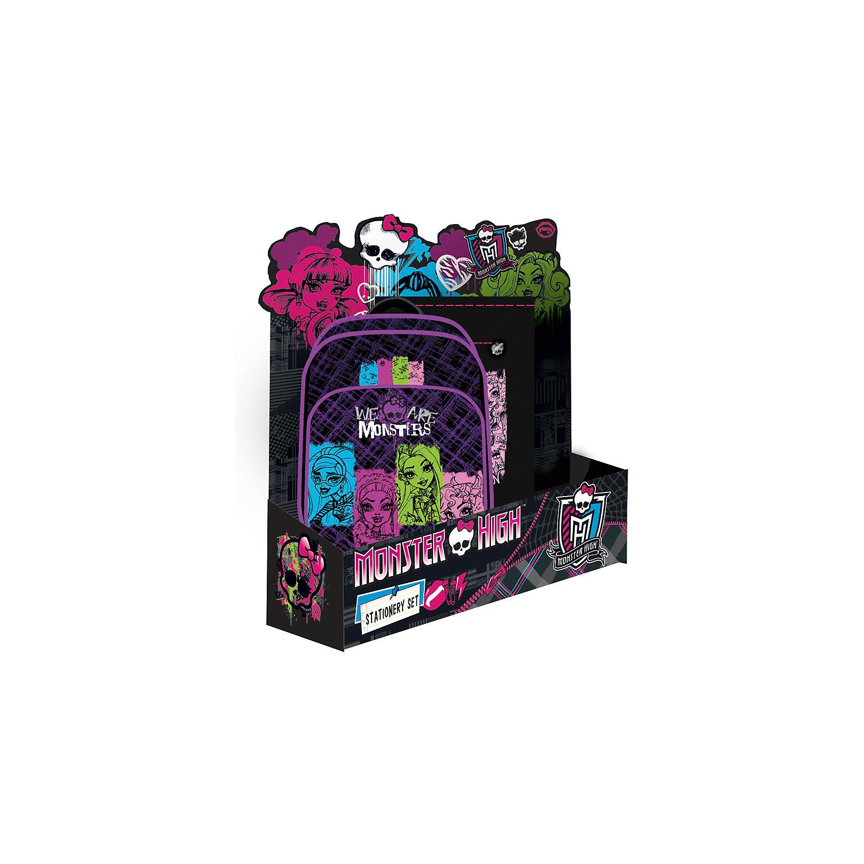 Подарочный набор Monster High (рюкзак + мешок для обуви)