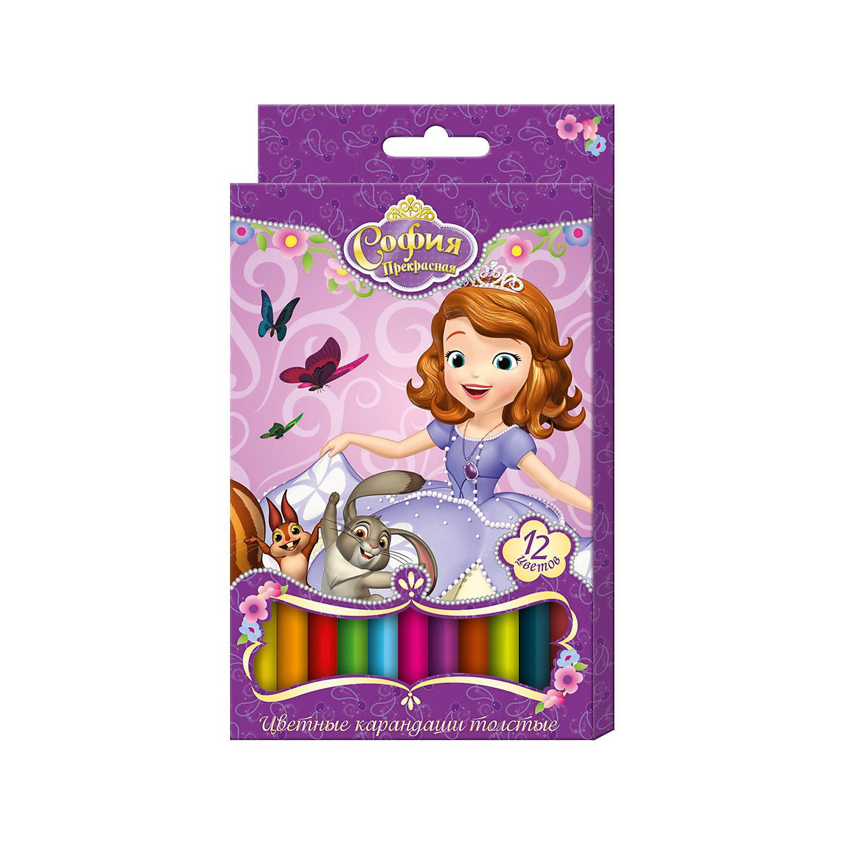 Цветные карандаши София 12 цветов