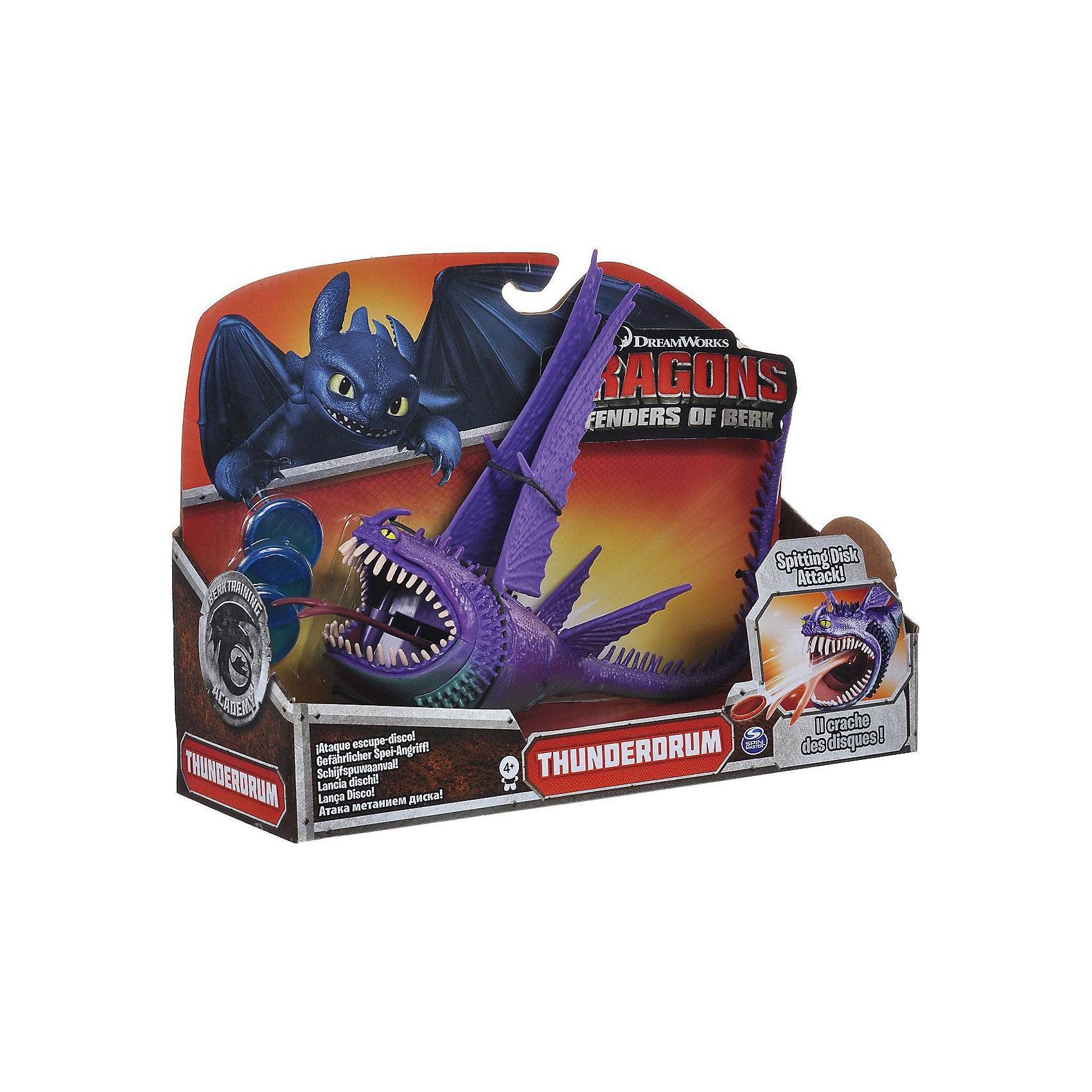 Функциональные драконы:  Громобой торнадо, фиолетовый, (Как приручить дракона), Spin Master