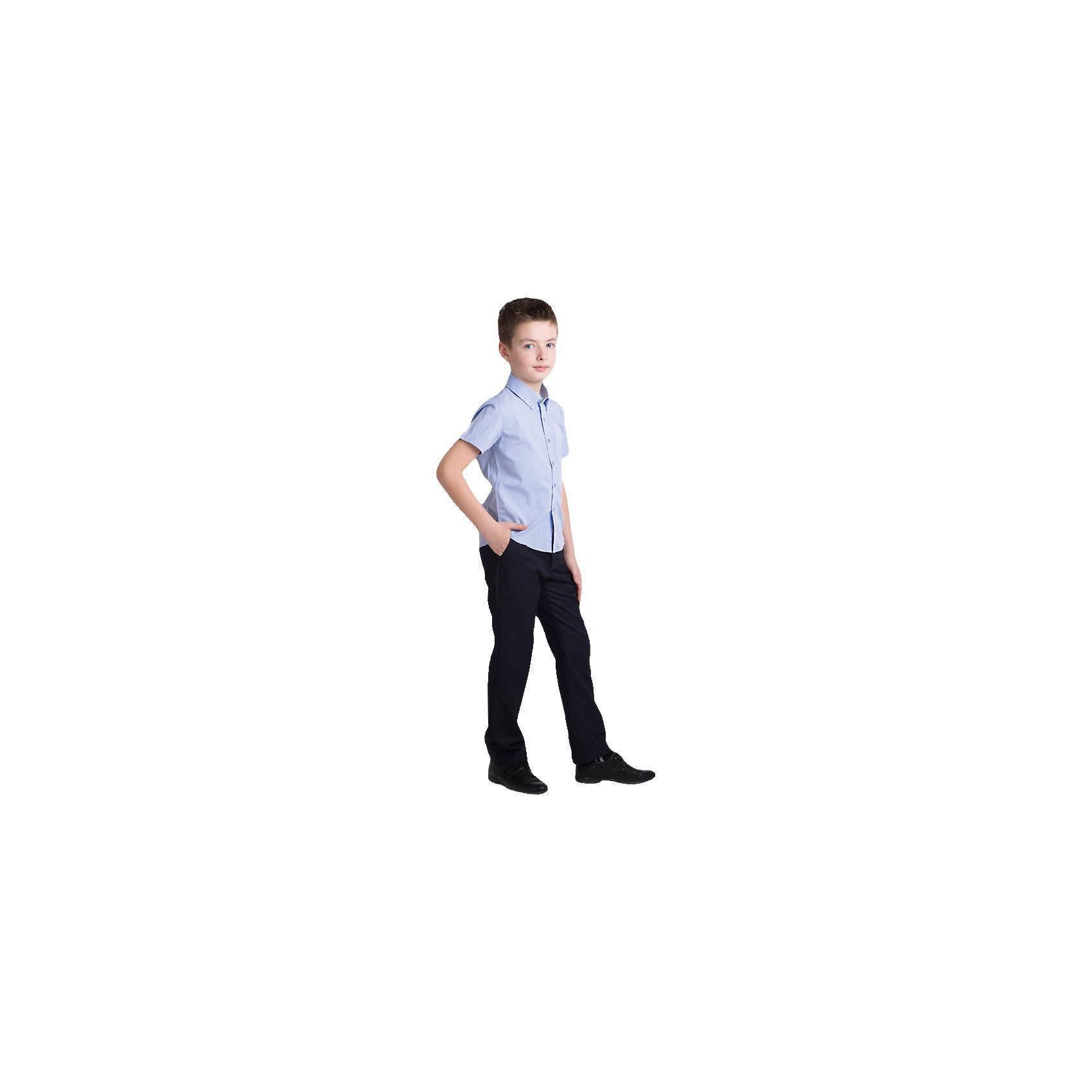 Рубашка для мальчика ScoolРубашка для мальчика от известной марки Scool.<br>* стильная сорочка с коротким рукавом<br>* накладной карман на груди<br>* отложной воротник классической формы<br>* застежка - пуговицы<br>* манжеты на одной пуговице<br>Состав:<br>100% хлопок<br><br>Ширина мм: 174<br>Глубина мм: 10<br>Высота мм: 169<br>Вес г: 157<br>Цвет: голубой<br>Возраст от месяцев: 144<br>Возраст до месяцев: 156<br>Пол: Мужской<br>Возраст: Детский<br>Размер: 158,152,164,128,140,134,146<br>SKU: 4140565