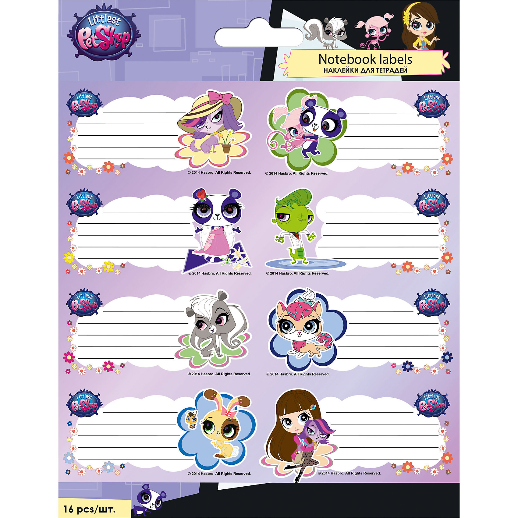 �������� ��� �������� Littlest Pet Shop����� ������������ ������� ��� �������� ������ ������������� ����� ������� � ������� ��������������� ������� ������� � �������������. � �������� ������ 2 ����� �� 8 ������� �� ������, � ������������ ������� ������. ����� �������� � ��-����� � ������������.<br><br>�������������� ����������:<br><br>������: 20 � 16 ��. �������� ��� ��������, 77 x 39 ��, 2 ����� �� 8 ��. ������.<br><br>�������� ��� �������� Littlest Pet Shop (��������� ����������) ����� ������ � ����� ��������.<br><br>������ ��: 200<br>������� ��: 160<br>������ ��: 1<br>��� �: 22<br>������� �� �������: 48<br>������� �� �������: 84<br>���: �������<br>�������: �������