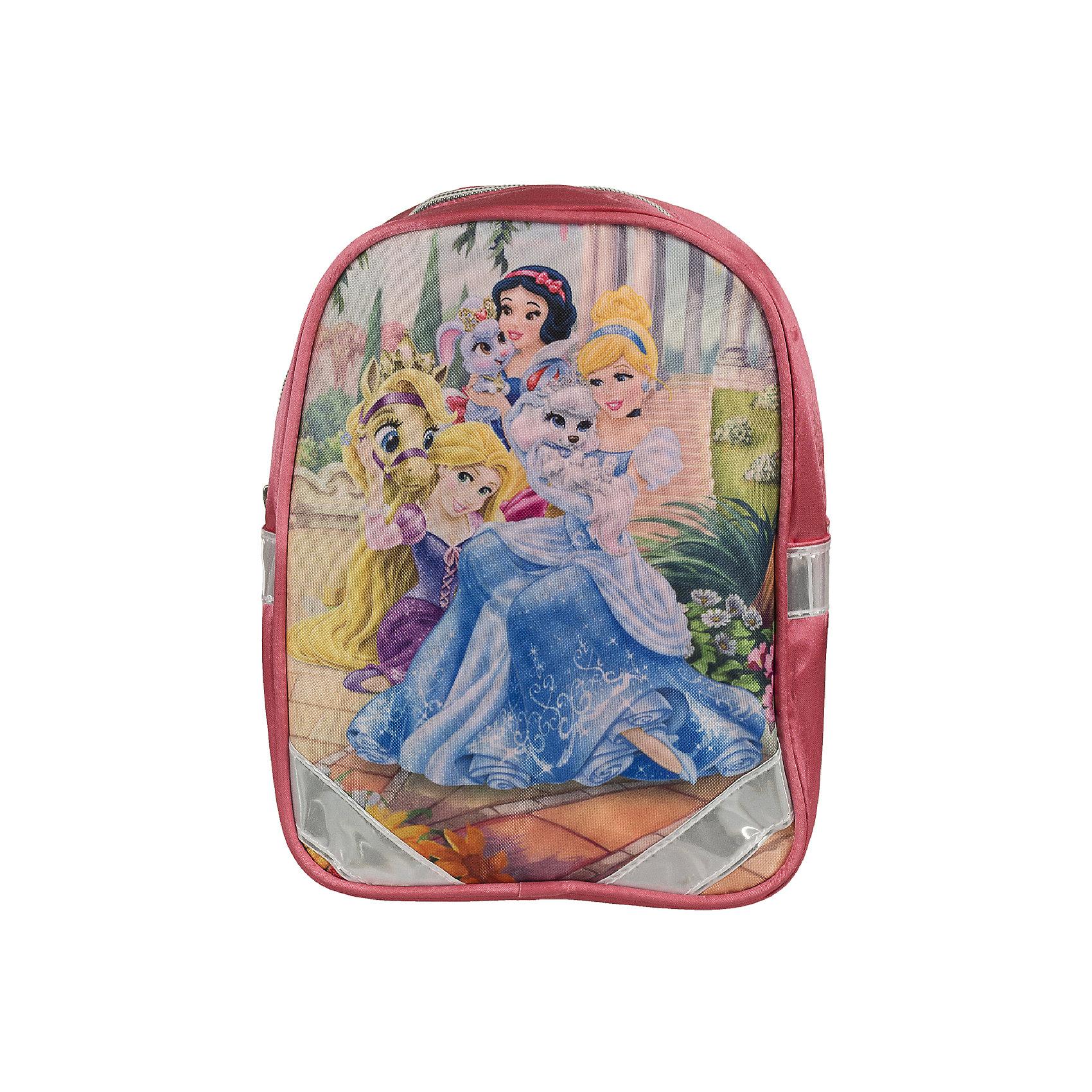 Дошкольный рюкзак Принцессы ДиснейПринцессы Дисней<br>Рюкзак - это незаменимая вещь для прогулок и повседневных дел, в нем можно разместить самые важные вещи. Пусть у Вашего малыша будет свой собственный рюкзак. У модели одно основное отделение на молнии, а лямки можно свободно регулировать по длине в зависимости от роста ребенка. Передняя панель рюкзака украшена ярким изображением любимых героев.<br>Дополнительная информация:<br><br>Размер 23,5 х 17 х 8 см.<br><br>Рюкзак Принцессы Дисней (Disney Princess) 23,5*17*8 см можно купить в нашем магазине.<br><br>Ширина мм: 235<br>Глубина мм: 170<br>Высота мм: 80<br>Вес г: 140<br>Возраст от месяцев: 72<br>Возраст до месяцев: 84<br>Пол: Женский<br>Возраст: Детский<br>SKU: 4140991