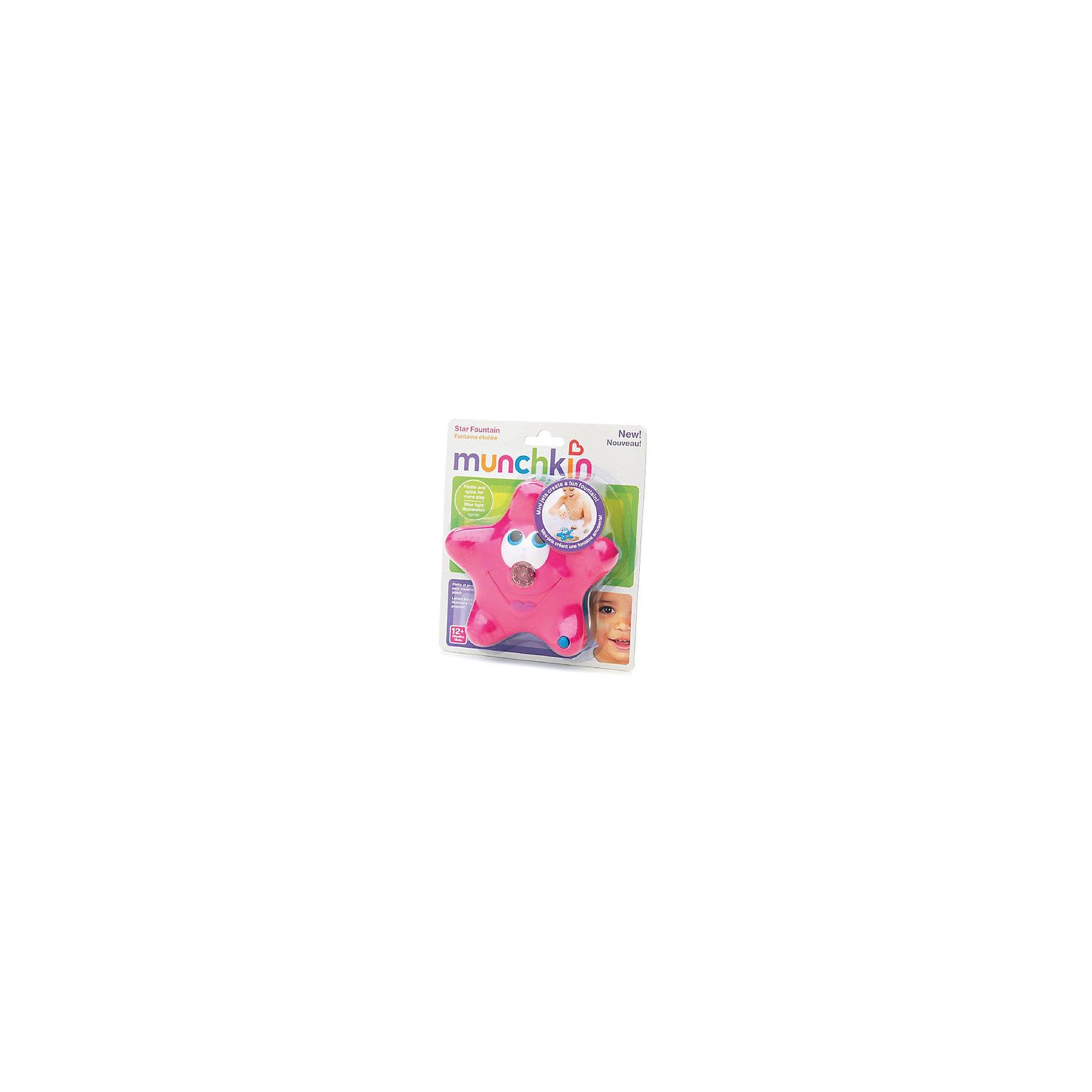 Игрушка для ванной Звёздочка, Munchkin от myToys