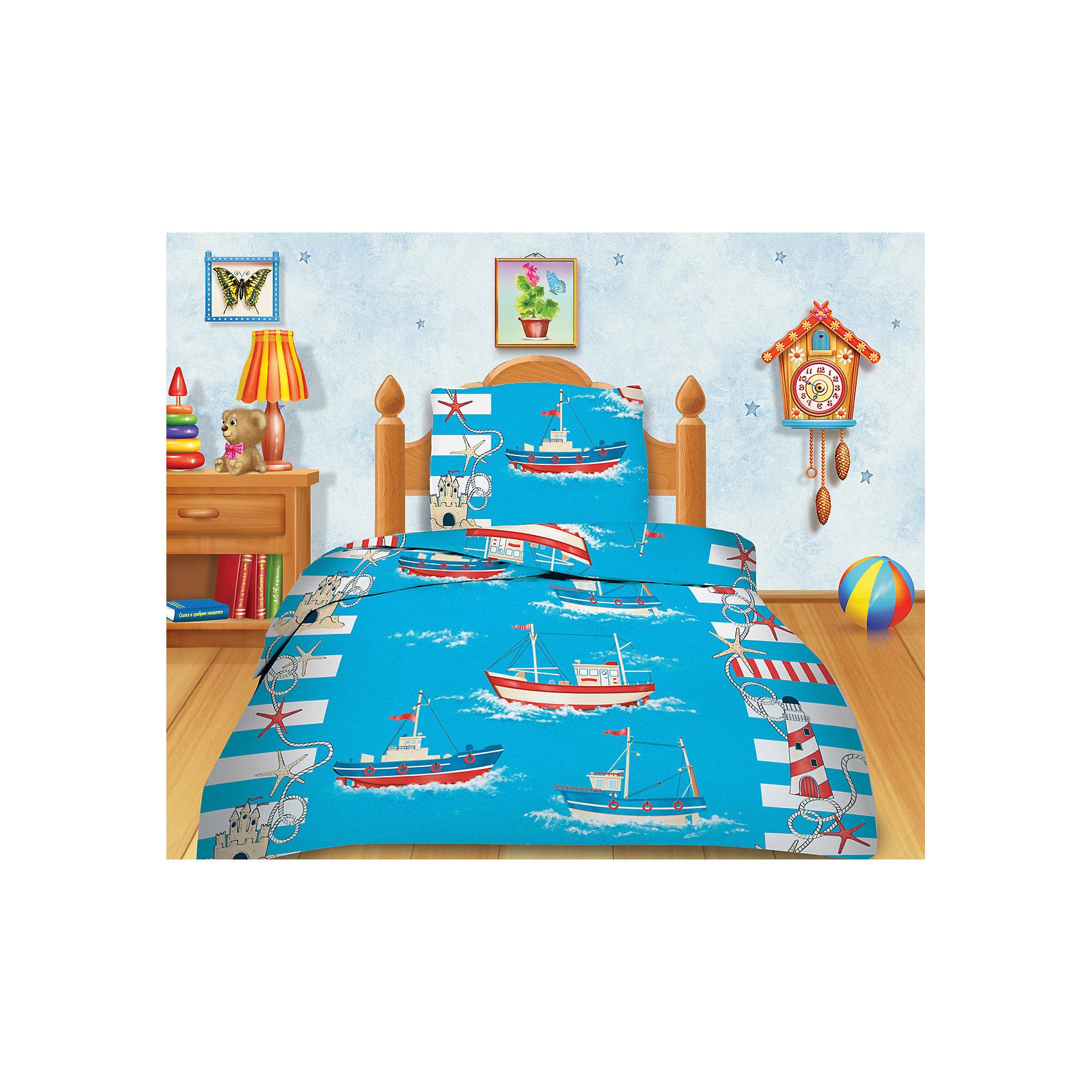 Комплект «Морской» 1,5-спальный (наволочка 70*70), Кошки-Мышки