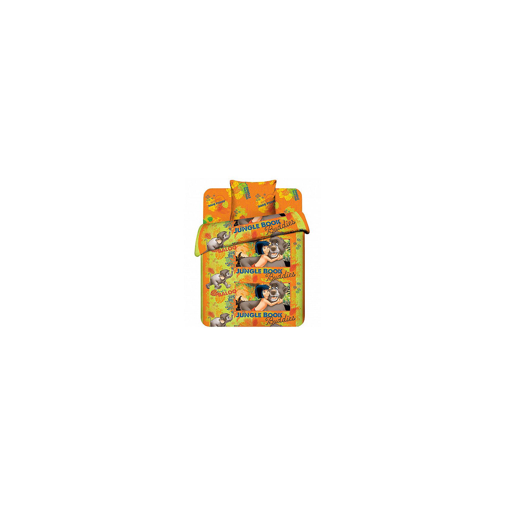 Комплект Маугли и Балу 1,5-спальный (наволочка 70*70 см), ВасилёкДомашний текстиль<br>Комплект Маугли и Балу 1,5-спальный (наволочка 70*70 см), Василёк - это яркое постельное белье создаст атмосферу уюта в детской комнате.<br>С комплектом постельного белья Маугли и Балу Ваш малыш с удовольствием будет укладываться в свою кровать, и видеть чудесные сказочные сны. На пододеяльнике изображены Маугли и его добродушный друг Балу из знаменитого мультфильма Диснея «Книга джунглей». Герои мультфильма выглядят необычайно ярко и красочно, и как будто оживают на детской кровати, украшая собой детскую спальню. Рисунок на пододеяльнике с двух сторон. Дизайн наволочки и простыни гармонично дополняет основной рисунок пододеяльника. Постельное белье изготовлено из бязи (100% хлопок). Белье приятное на ощупь, хорошо пропускает воздух. Устойчивые гипоаллергенные красители безопасны для здоровья ребенка. Белье легко стирается, гладится, сохраняет цвет и прочность даже после многочисленных стирок.<br><br>Дополнительная информация:<br><br>- Тип ткани: бязь, плотность 125г/м2<br>- Состав: 100% хлопок<br>- В комплекте: 1 наволочка, 1 пододеяльник и 1 простыня<br>- Размер пододеяльника: 148 х 215 см.<br>- Размер наволочки: 70 х 70 см.<br>- Размер простыни: 150 х 214 см.<br>- Размер упаковки: 30 х 5 х 30 см.<br>- Вес: 1,5 кг.<br><br>Комплект Маугли и Балу 1,5-спальный (наволочка 70*70 см), Василёк можно купить в нашем интернет-магазине.<br><br>Ширина мм: 300<br>Глубина мм: 50<br>Высота мм: 300<br>Вес г: 1500<br>Возраст от месяцев: 36<br>Возраст до месяцев: 144<br>Пол: Унисекс<br>Возраст: Детский<br>SKU: 4143467