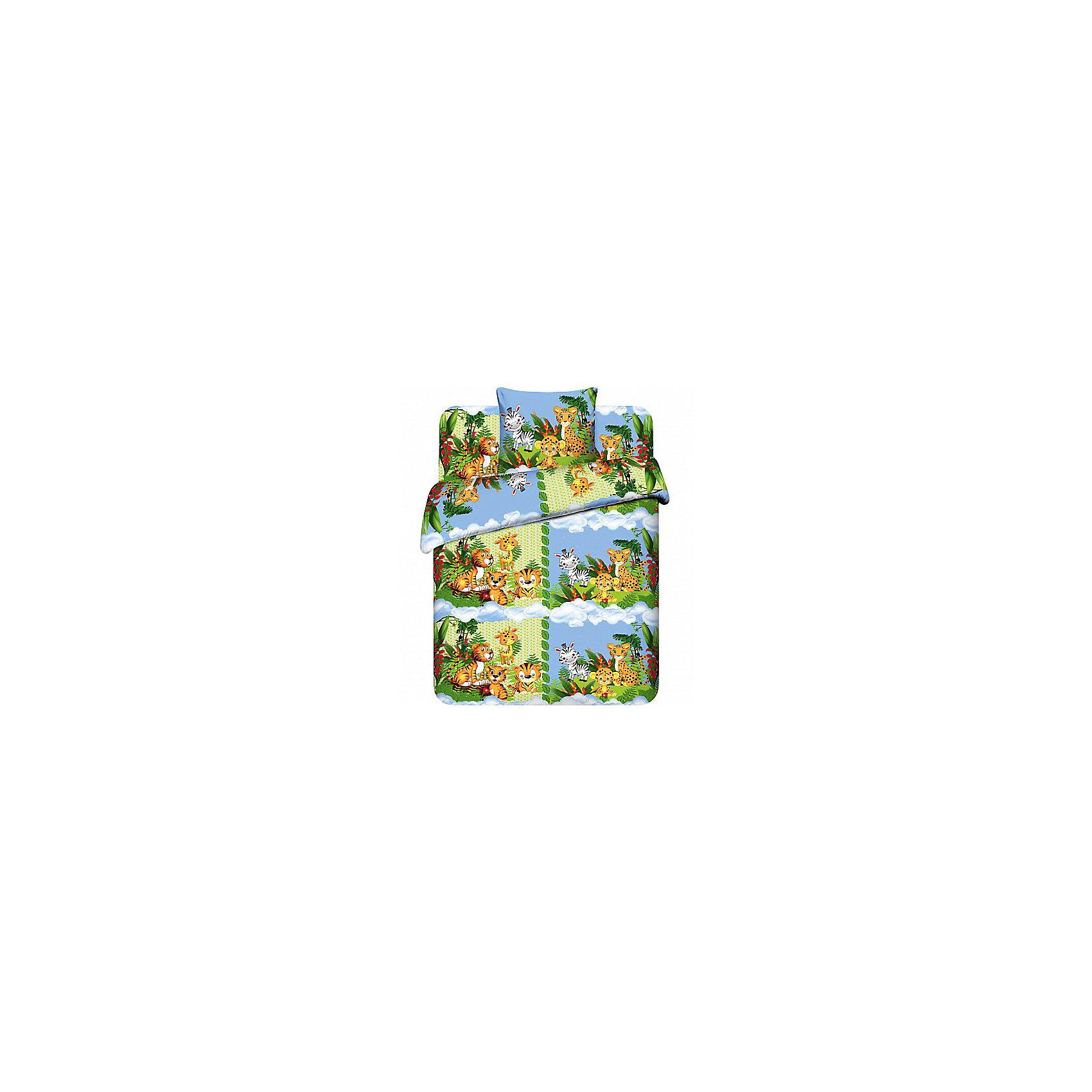 Детский комплект Джунгли зовут, ВасилёкДетский комплект Джунгли зовут, Василёк - это яркое постельное белье создаст атмосферу уюта в детской комнате.<br>С детским комплектом пастельного белья Джунгли зовут Ваш малыш с удовольствием будет укладываться в свою кровать, и видеть чудесные сказочные сны. Яркое и красочное постельное белье, на котором изображены маленькие обитатели джунглей будет наполнять детскую спальню добрыми и позитивными эмоциями. Постельное белье изготовлено из бязи (100% хлопок). Белье приятное на ощупь, хорошо пропускает воздух. Устойчивые гипоаллергенные красители безопасны для здоровья ребенка. Белье легко стирается, гладится, сохраняет цвет и прочность даже после многочисленных стирок.<br><br>Дополнительная информация:<br><br>- Тип ткани: бязь, плотность 125 г/м2.<br>- Состав: 100% хлопок<br>- В комплекте: 1 наволочка, 1 пододеяльник и 1 простыня<br>- Размер пододеяльника: 147 х 125 см.<br>- Размер наволочки: 40 х 60 см.<br>- Размер простыни: 150 х 120 см.<br>- Размер упаковки: 30 х 5 х 30 см.<br>- Вес: 1,3 кг.<br><br>Детский комплект Джунгли зовут, Василёк можно купить в нашем интернет-магазине.<br><br>Ширина мм: 300<br>Глубина мм: 50<br>Высота мм: 300<br>Вес г: 1300<br>Возраст от месяцев: 0<br>Возраст до месяцев: 72<br>Пол: Унисекс<br>Возраст: Детский<br>SKU: 4143472