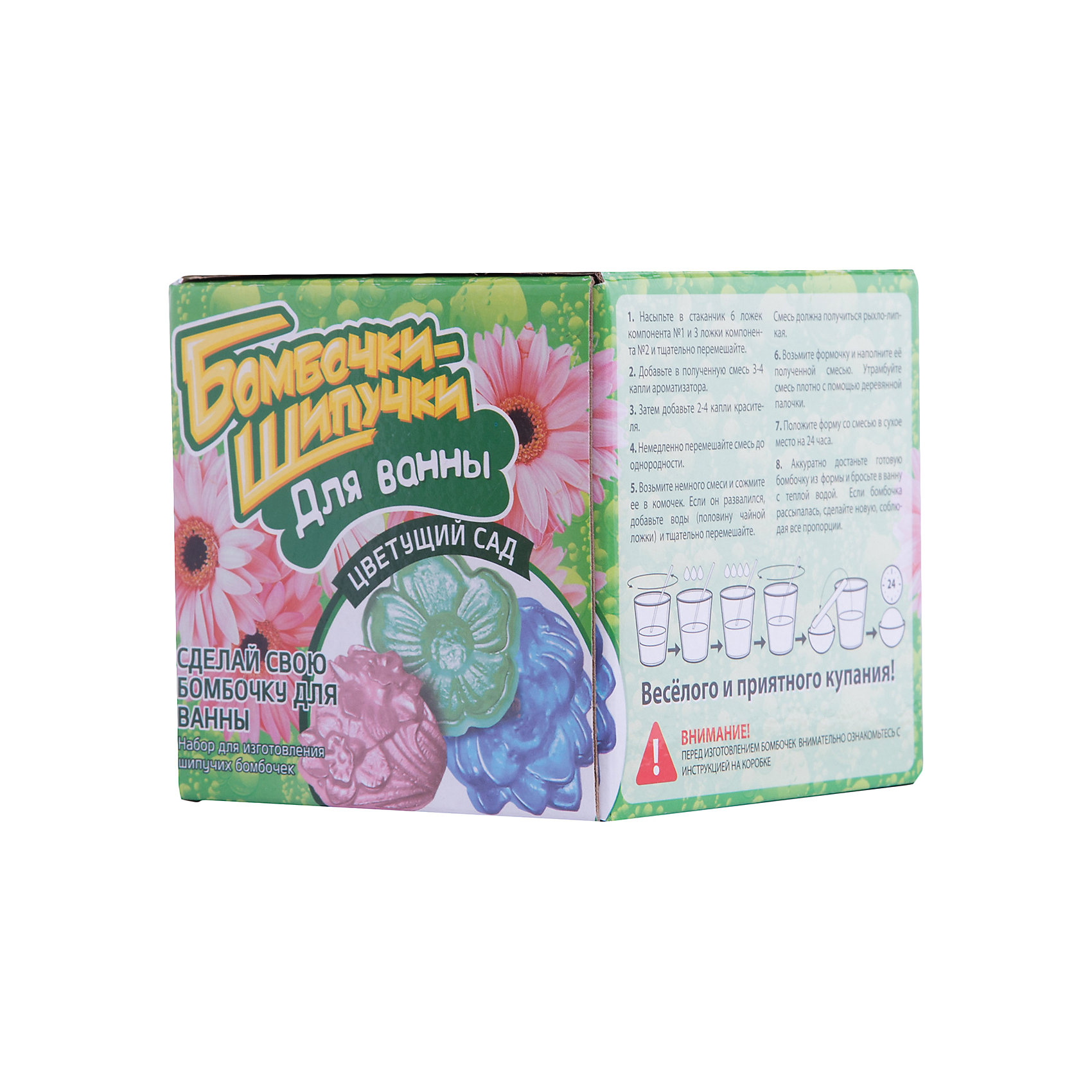 Набор Бомбочки-Шипучки. Цветущий садНабор Бомбочки-Шипучки. Цветущий сад – это набор для создания в домашних условиях самодельных бомбочек для ванн.<br>С набором Бомбочки-Шипучки. Цветущий сад можно сделать ароматные бомбочки для ванны в виде красивых цветов. Благодаря красителям и ароматизаторам, каждая из бомбочек будет отличаться по окраске и аромату. Процесс создания бомбочек абсолютно безопасен и очень увлекателен. Пошаговая инструкция, расположенная на упаковке, познакомит ребенка с последовательностью выполнения работы. Когда шипучки будут готовы, можно отправляться принимать ванну. При соприкосновении с водой бомбочки зашипят, образуя пузырьки и пушистую пену. Во время купания бомбочки наполнят ванну приятным ароматом и обогатят воду полезными веществами. В набор входят только натуральные компоненты.<br><br>Дополнительная информация:<br><br>- В наборе: формочки, емкость для перемешивания, палочки для перемешивания, ложка мерная, перчатки, натуральные компоненты для изготовления бомбочек-шипучек<br>- Размер упаковки: 12х12х12 см.<br>- Вес упаковки: 900 гр.<br><br>Набор Бомбочки-Шипучки. Цветущий сад можно купить в нашем интернет-магазине.<br><br>Ширина мм: 120<br>Глубина мм: 120<br>Высота мм: 120<br>Вес г: 900<br>Возраст от месяцев: 120<br>Возраст до месяцев: 168<br>Пол: Унисекс<br>Возраст: Детский<br>SKU: 4143794