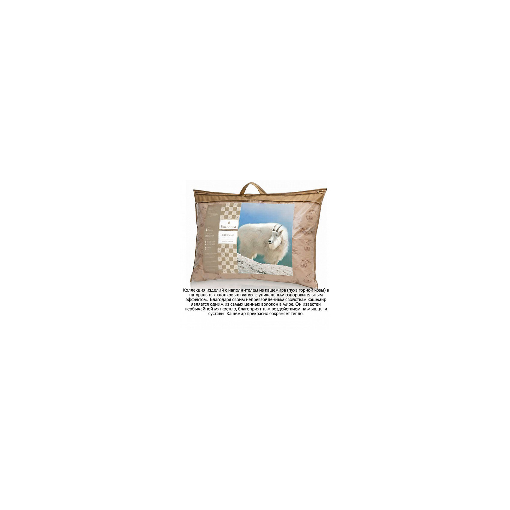 Подушка «Кашемир» 70*70 см, Василиса