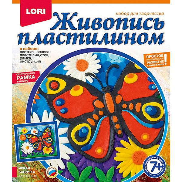 Живопись пластилином Яркая бабочкаНаборы для лепки<br>Живопись пластилином Яркая бабочка – это набор для творчества, с которым ребенок легко освоит эту новую технику, рисование пластилином.<br>С этим набором ребенок сможет создать объемную картину из пластилина, на которой изображена сидящая в цветах бабочка. Живопись пластилином - увлекательное и полезное занятие для юных любителей лепки. На основу с нарисованным на ней контуром рисунка нужно нанести пластилин, вначале закрывая более крупные участки, а после добавляя мелкие детали вторым слоем. С помощью стека можно подравнивать границы цветовых участков или наносить финальные штрихи. Готовой работой можно украсить свой дом или преподнести картину в качестве подарка друзьям и родным. В процессе изготовления картины у ребенка формируется понятие о цвете, развивается мелкая моторика, внимание, образное мышление, усидчивость.<br><br>Дополнительная информация:<br><br>- В наборе: цветная основа, пластилин, стек, рамка, инструкция<br>- Упаковка: картонная коробка 20х23х4 см.<br>- Вес: 238 гр.<br><br>Набор Живопись пластилином Яркая бабочка можно купить в нашем интернет-магазине.<br><br>Ширина мм: 200<br>Глубина мм: 230<br>Высота мм: 40<br>Вес г: 238<br>Возраст от месяцев: 84<br>Возраст до месяцев: 144<br>Пол: Женский<br>Возраст: Детский<br>SKU: 4144472