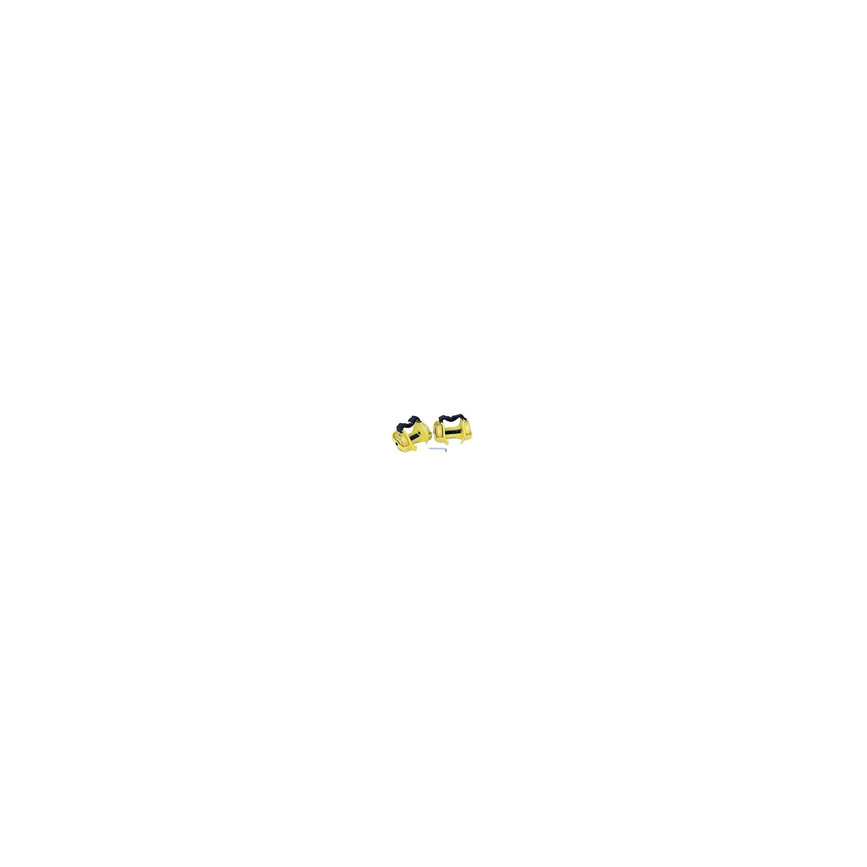 Ролики на обувь Старт, желтые
