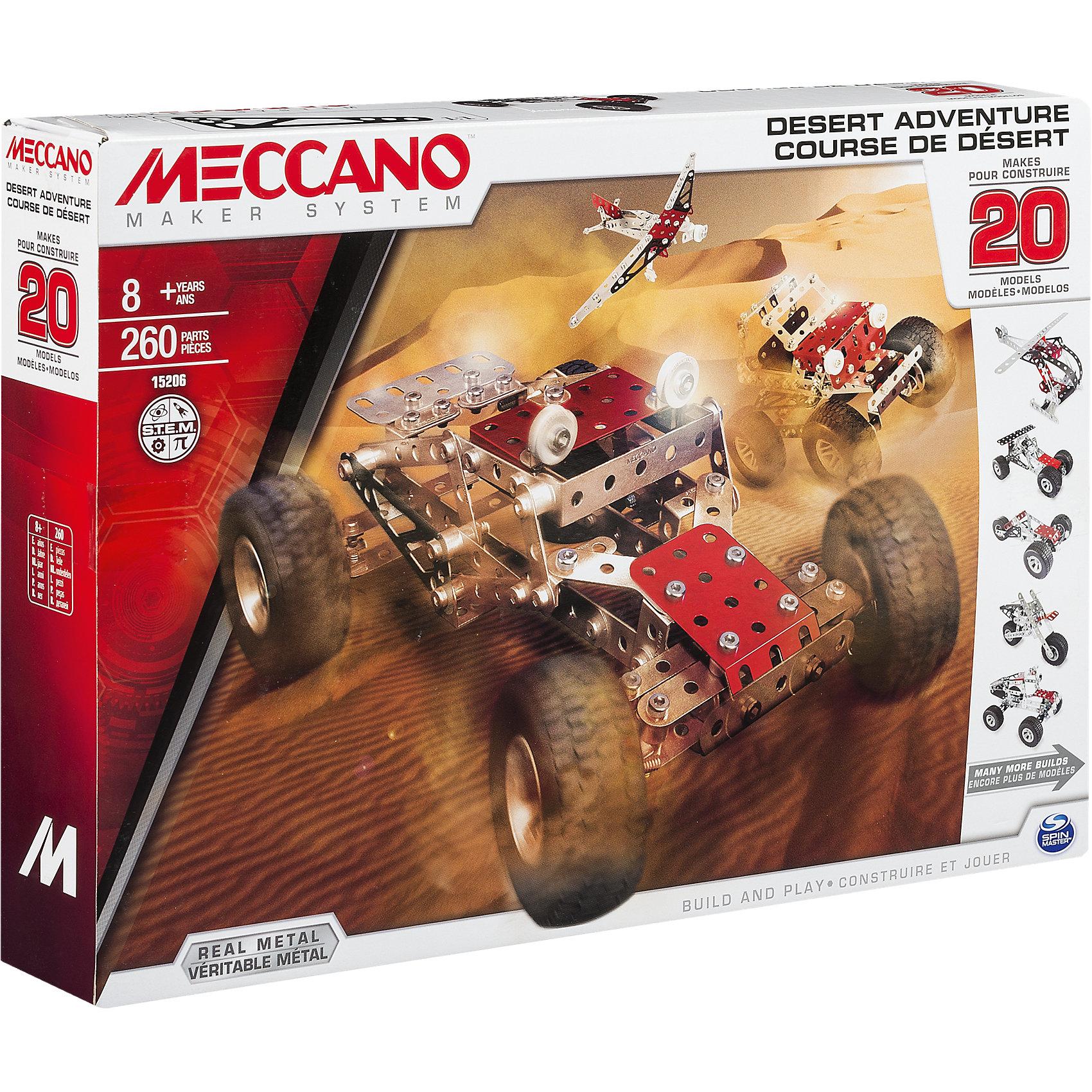 Набор Приключения в пустыне (20 моделей), MeccanoМеталлические конструкторы<br>В Наборе Приключения в пустыне (20 моделей), Meccano (Меккано) есть все необходимые инструменты и детали для сборки 20 различных моделей техники (багги, джип, байк, самолет, вертолет, квадроцикл, подъемный кран и др.). <br><br>Характеристики:<br>-Части детально проработаны<br>-Детали отлиты из высококачественного сплава, отсутствуют заусенцы и острые грани<br>-Развивает: навыки инженерного мышления, мелкую моторику, комбинаторные навыки, логику, усидчивость<br><br>Комплектация: 280 деталей, в т. ч. рулевое управление, подвеска, колеса с резиновыми покрышками и др., инструкция<br><br>Дополнительная информация:<br>-Количество деталей: 280<br>-Вес в упаковке: 3,7 кг<br>-Размеры в упаковке: 35х6х25 см<br>-Материалы: металл, пластик, резина<br>-Размер основной модели (багги): 24х13 см<br><br>Яркий Набор Приключения в пустыне (20 моделей) доставит удовольствие юным техникам!<br><br>Набор Приключения в пустыне (20 моделей), Meccano (Меккано) можно купить в нашем магазине.<br><br>Ширина мм: 354<br>Глубина мм: 253<br>Высота мм: 68<br>Вес г: 818<br>Возраст от месяцев: 96<br>Возраст до месяцев: 156<br>Пол: Мужской<br>Возраст: Детский<br>SKU: 4158555